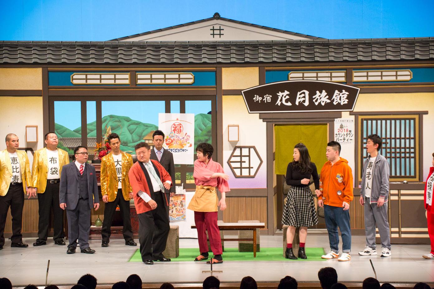 http://news.yoshimoto.co.jp/20180101200257-b5151678814b79c711b148a1962ddb6d97a968fa.jpg
