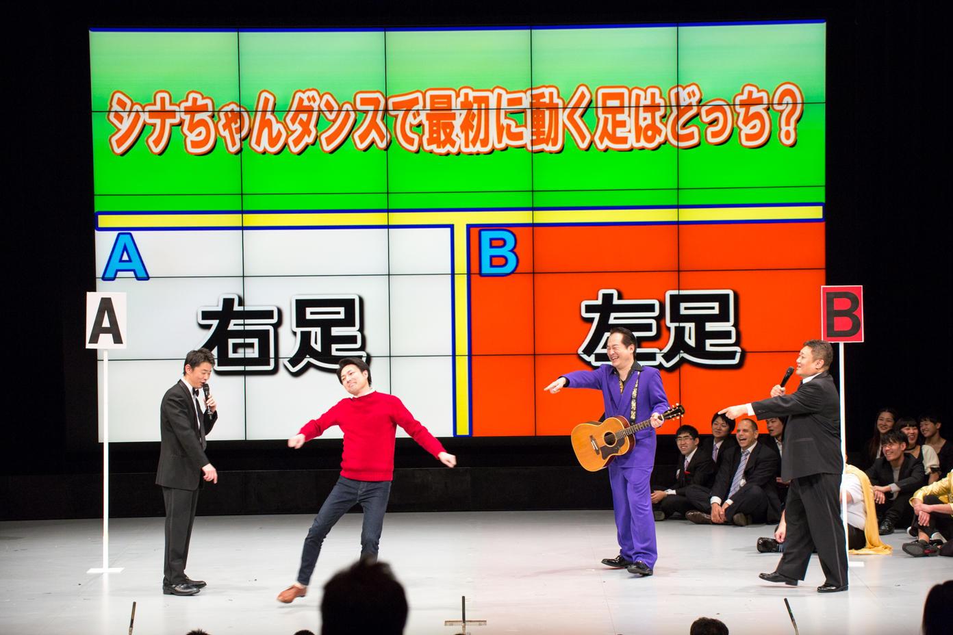http://news.yoshimoto.co.jp/20180101200527-d69dd57bf902efc28fd019b592b564f594d8fbd9.jpg