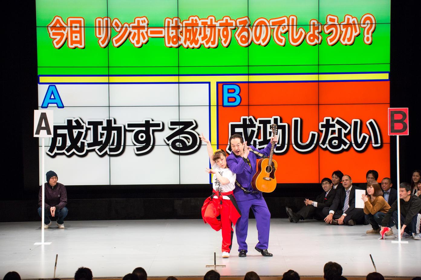 http://news.yoshimoto.co.jp/20180101200618-294ed195c264f8faae8e5c530f2a70c17784947c.jpg