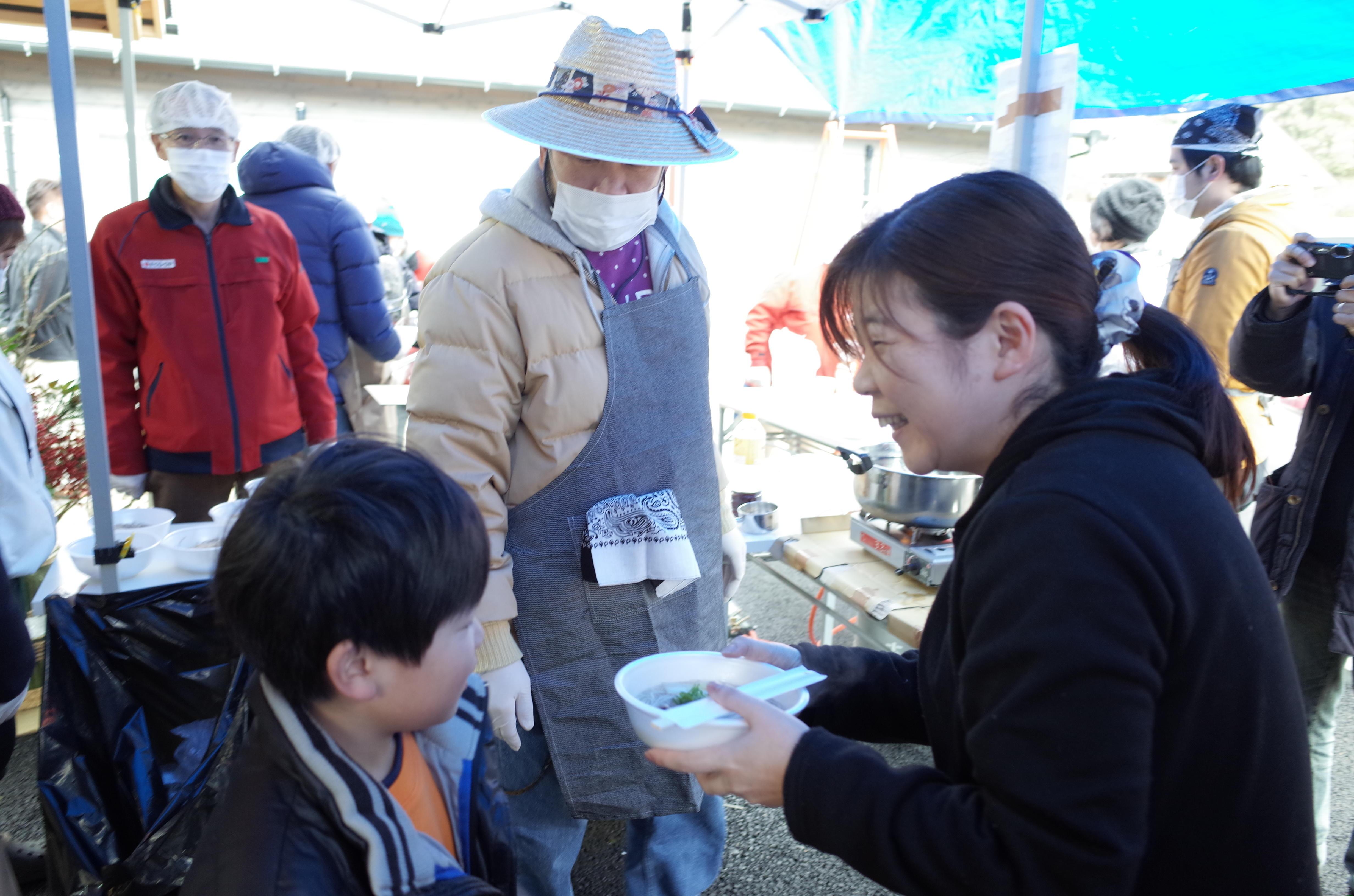 http://news.yoshimoto.co.jp/20180105125123-78ad2e7ea6263306f91d301c771da7f95738eca7.jpg