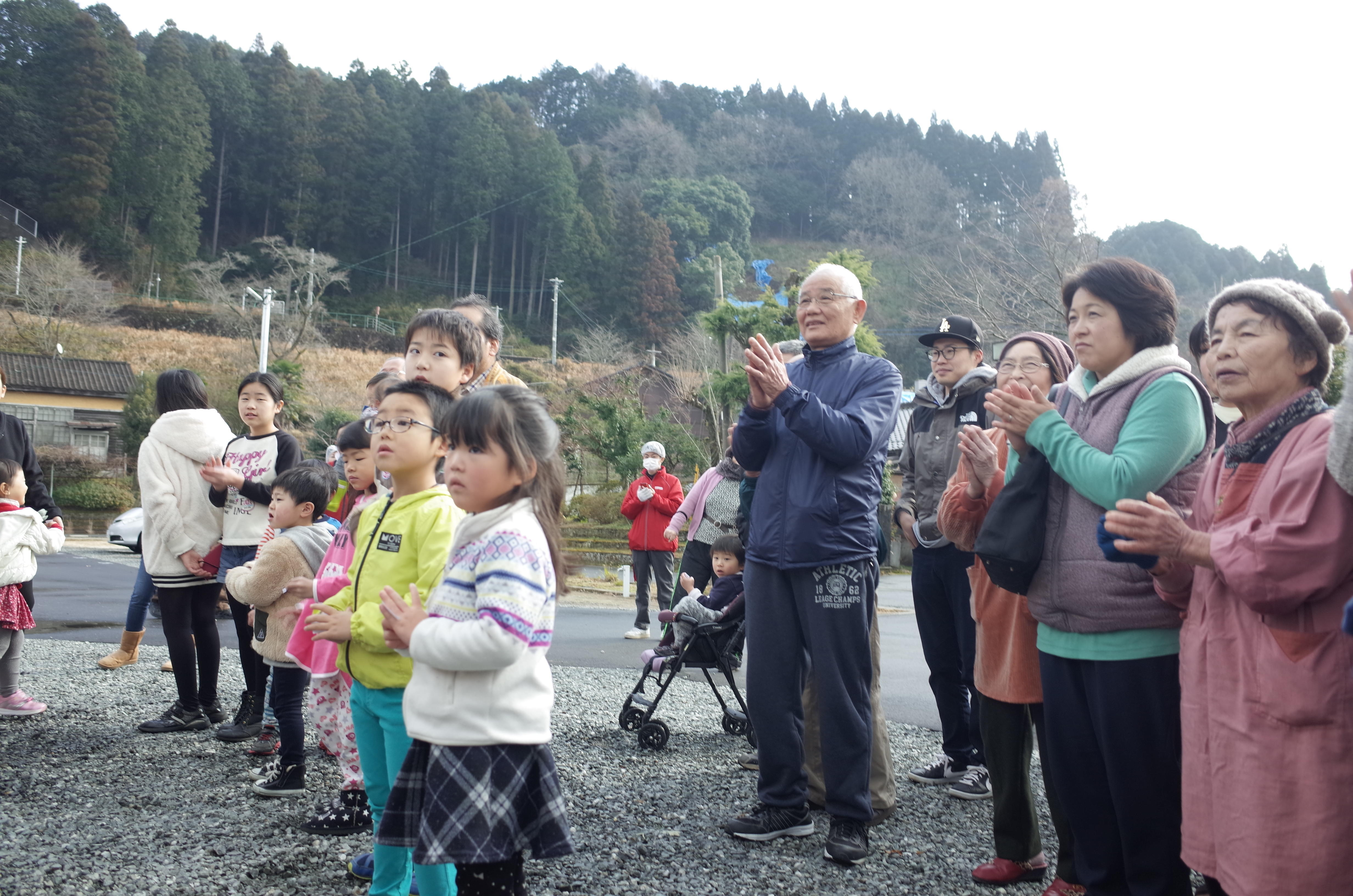 http://news.yoshimoto.co.jp/20180105131237-2dfe2d76ccf6fe2fdbc9a4adfdd3c7bf59b1f49b.jpg