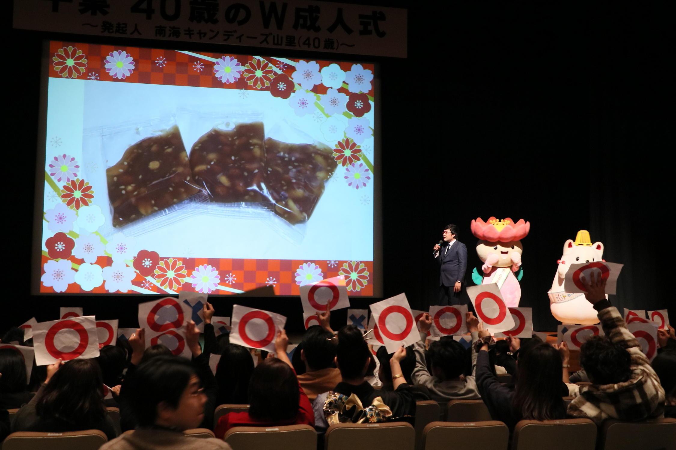 http://news.yoshimoto.co.jp/20180107132733-2ba5bc8d57ac7e9892359a1d8b6dfa32581d27f1.jpg