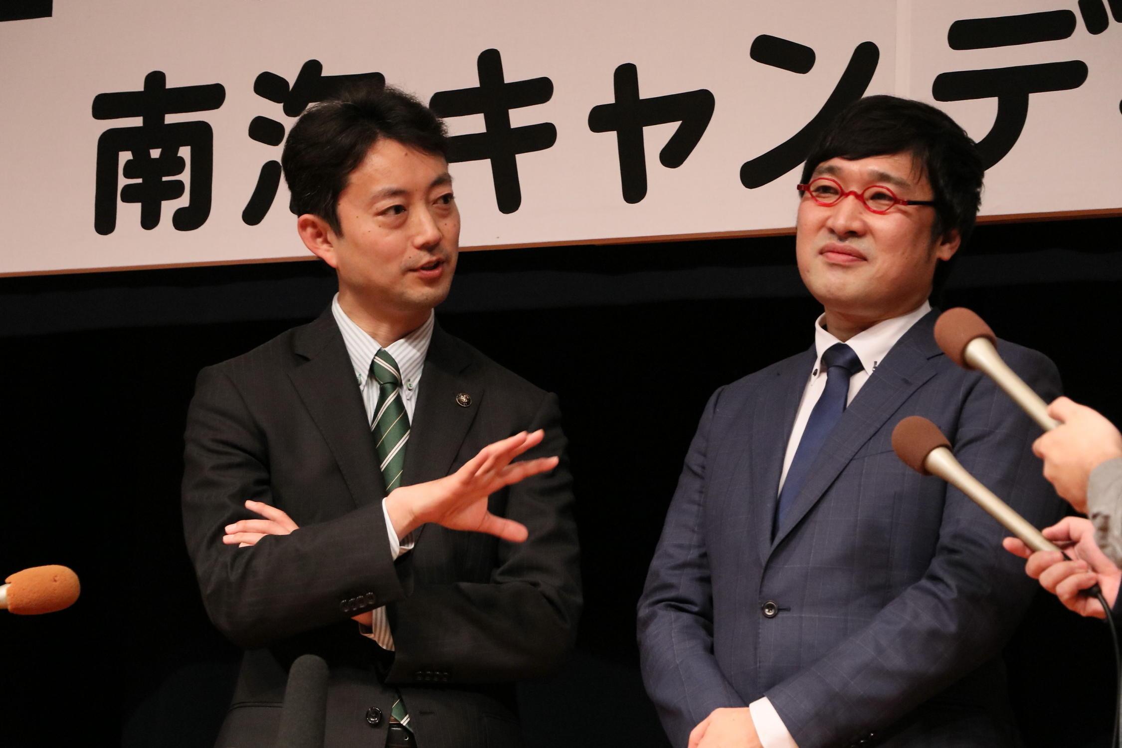 http://news.yoshimoto.co.jp/20180107132930-fa4f866de0bf108c087d239a4df1e4aeb4b40668.jpg