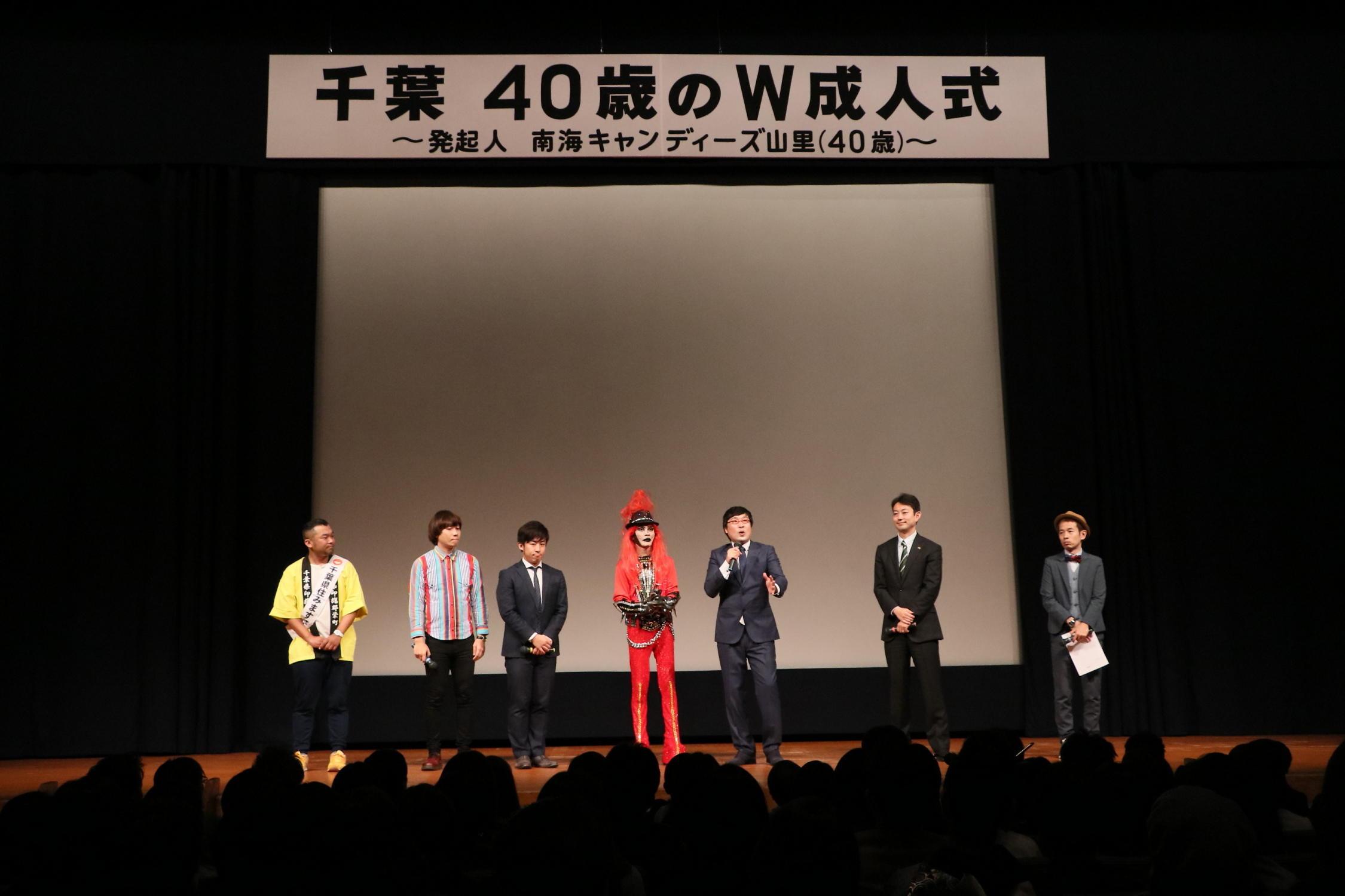 http://news.yoshimoto.co.jp/20180107133019-693997268eb577776a378464c23c1818357960a0.jpg
