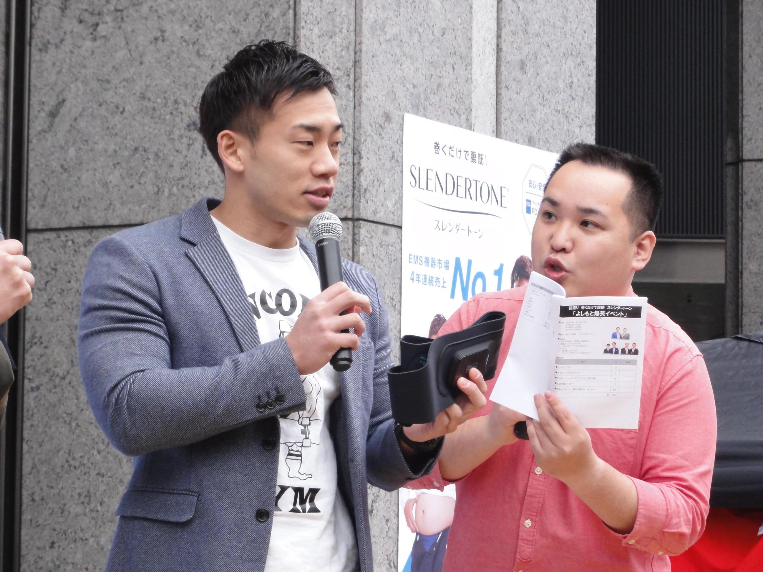 http://news.yoshimoto.co.jp/20180107165136-bc9f9924ebba5240cace9ebb791b3b51491810c7.jpg
