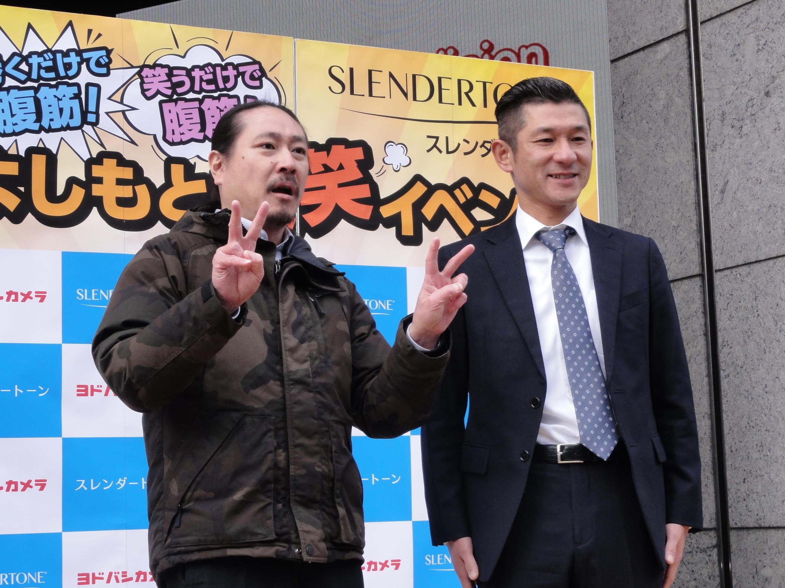 http://news.yoshimoto.co.jp/20180107165342-34276ccd91e20d6a71d89f95c19cd6dff18ae3db.jpg