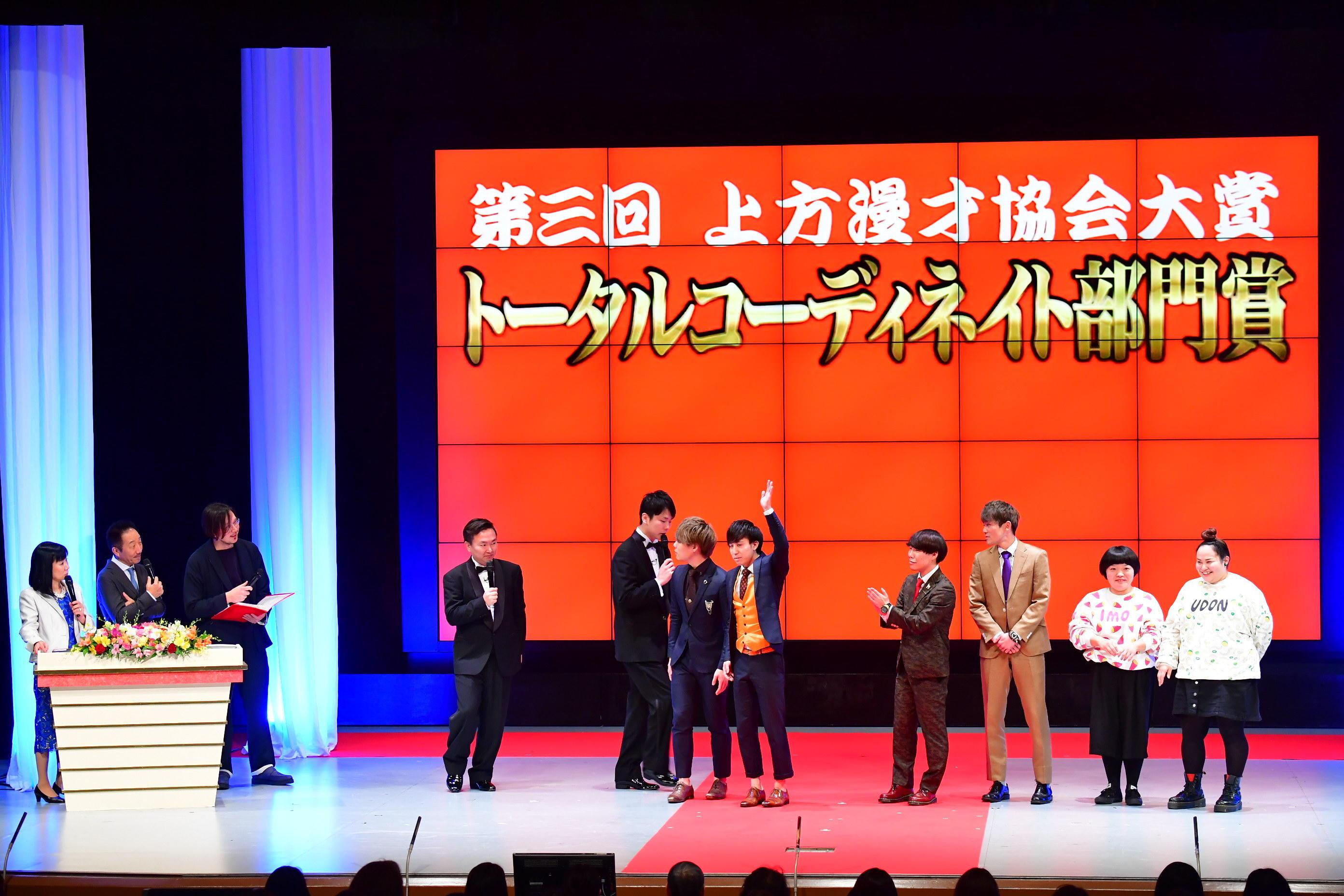 http://news.yoshimoto.co.jp/20180109015446-7dcf22c59f1f07384429b230d0a87ad1b13fd81f.jpg