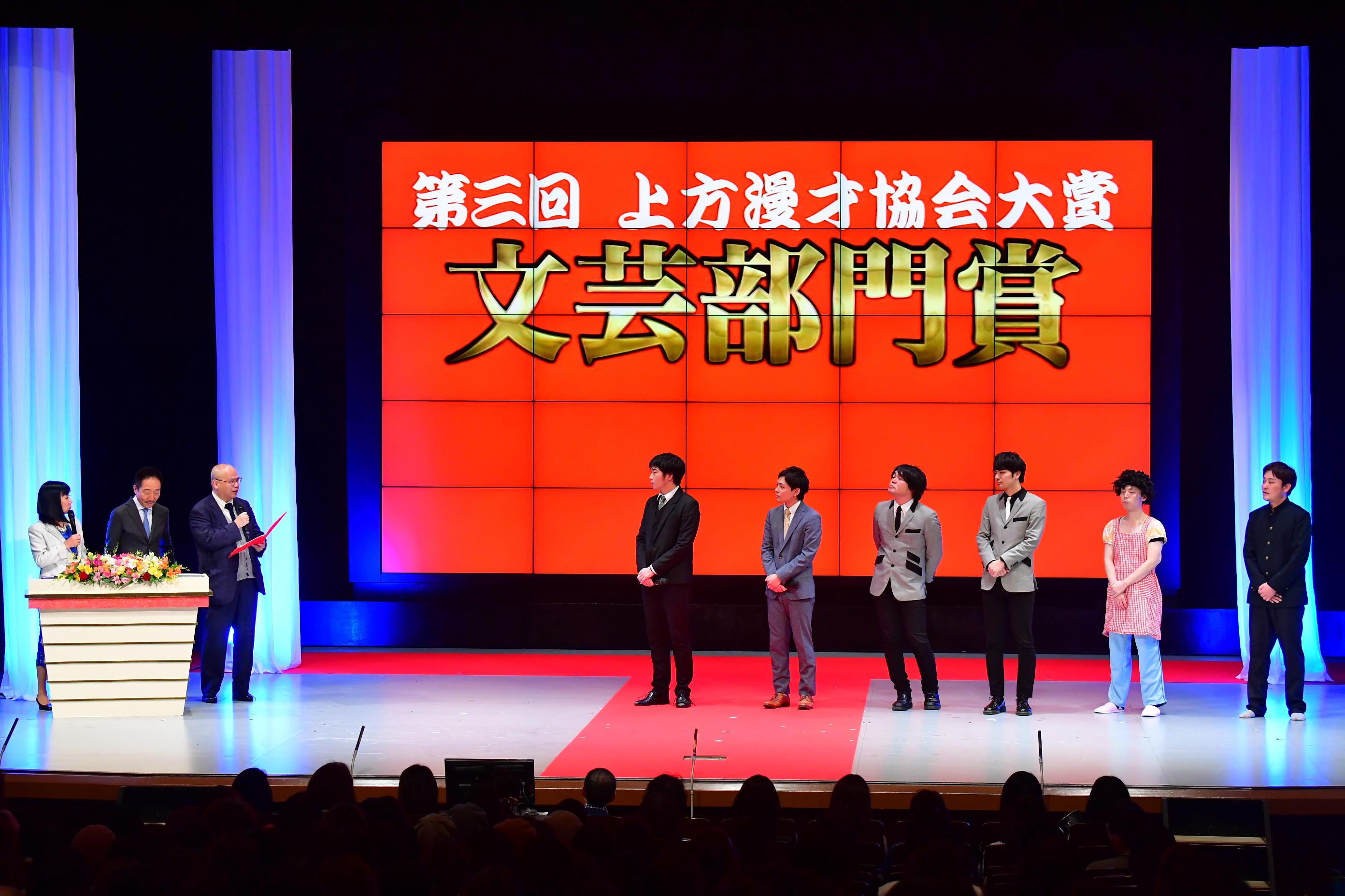 http://news.yoshimoto.co.jp/20180109015659-ea04e7ace694df02ac52e1d4a0670352c812e91b.jpg