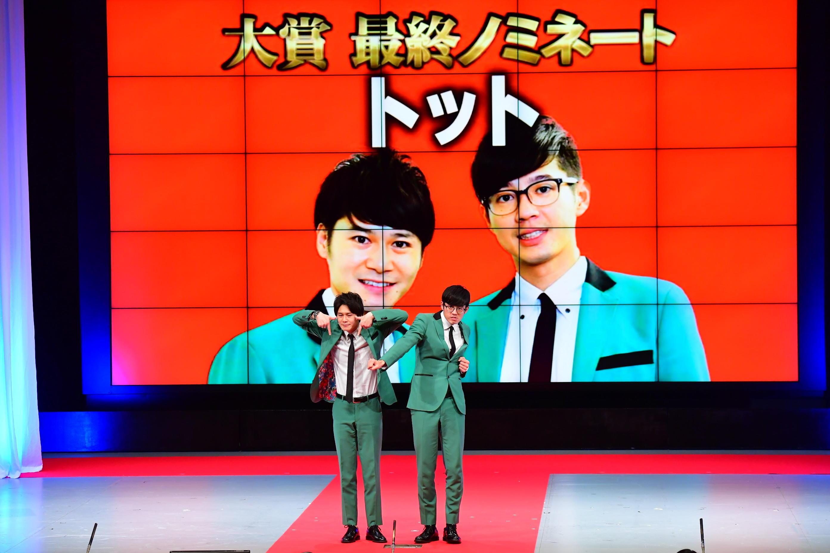 http://news.yoshimoto.co.jp/20180109020139-b71b1510a25cf5c2dda61ae19575b4bbc63cc801.jpg