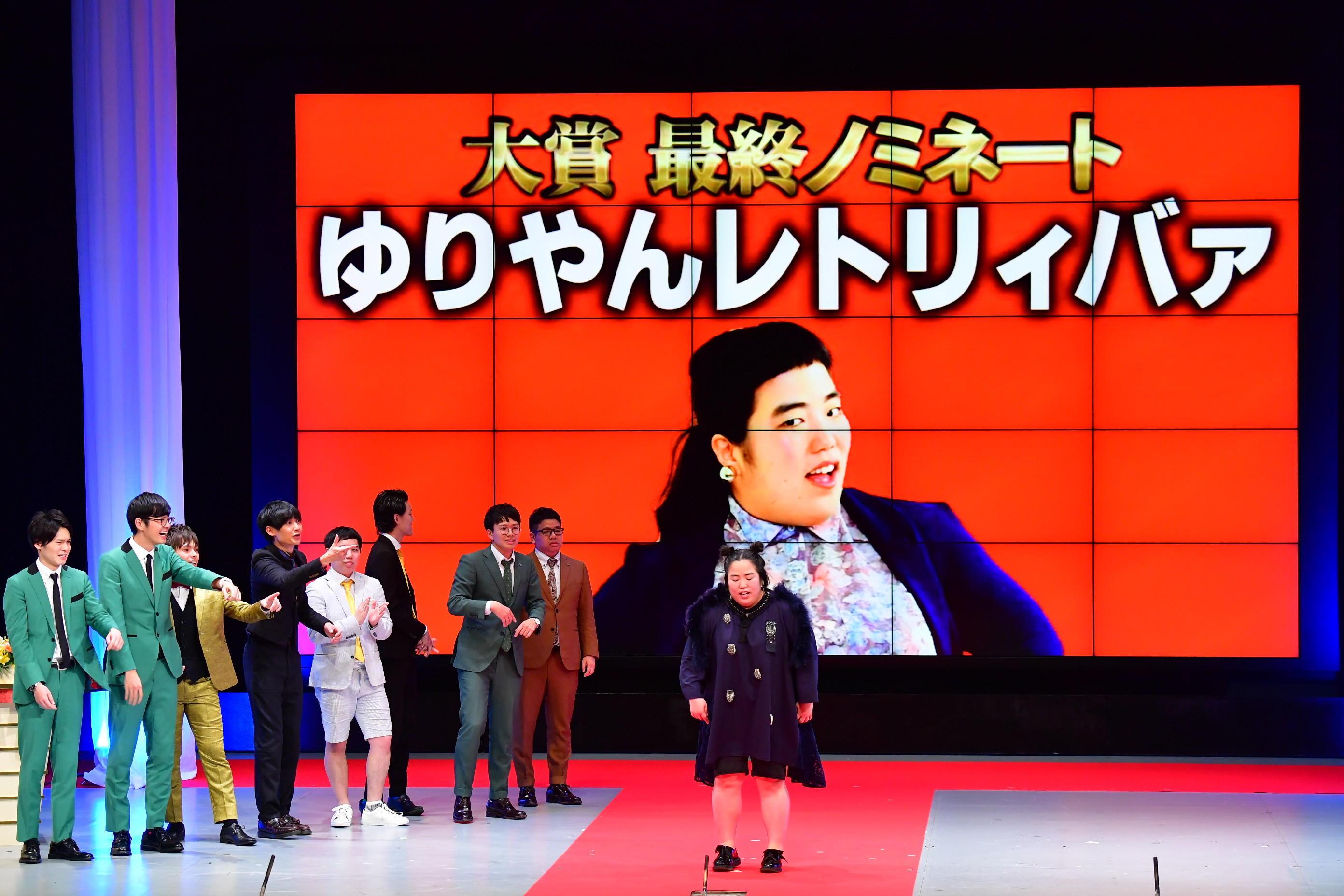 http://news.yoshimoto.co.jp/20180109020302-8ebe5b484554102f22865d354c60b4e4f4e02abf.jpg