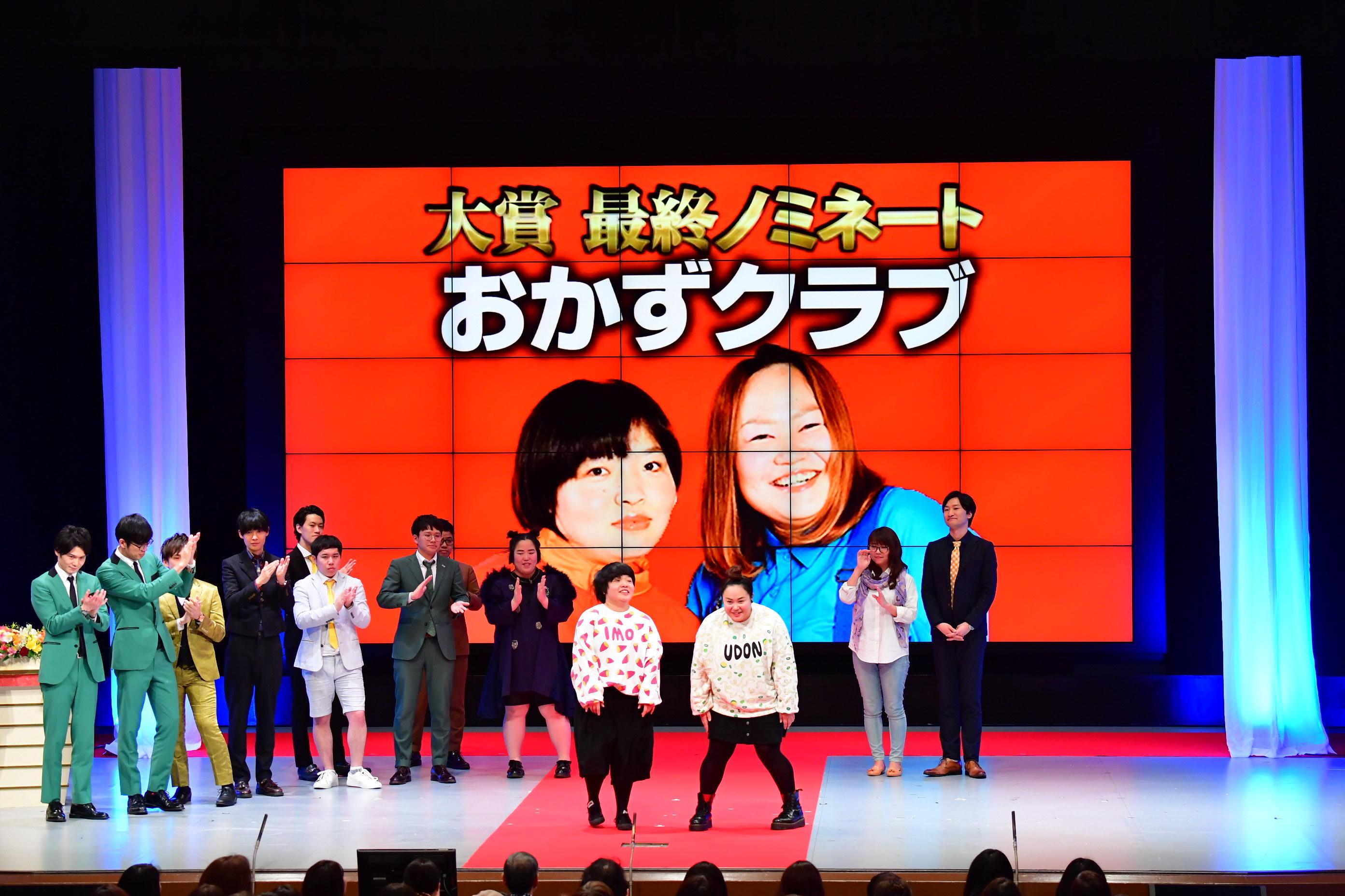 http://news.yoshimoto.co.jp/20180109020340-9a8a6c33f192db5e374f01ec7176168aa29da709.jpg