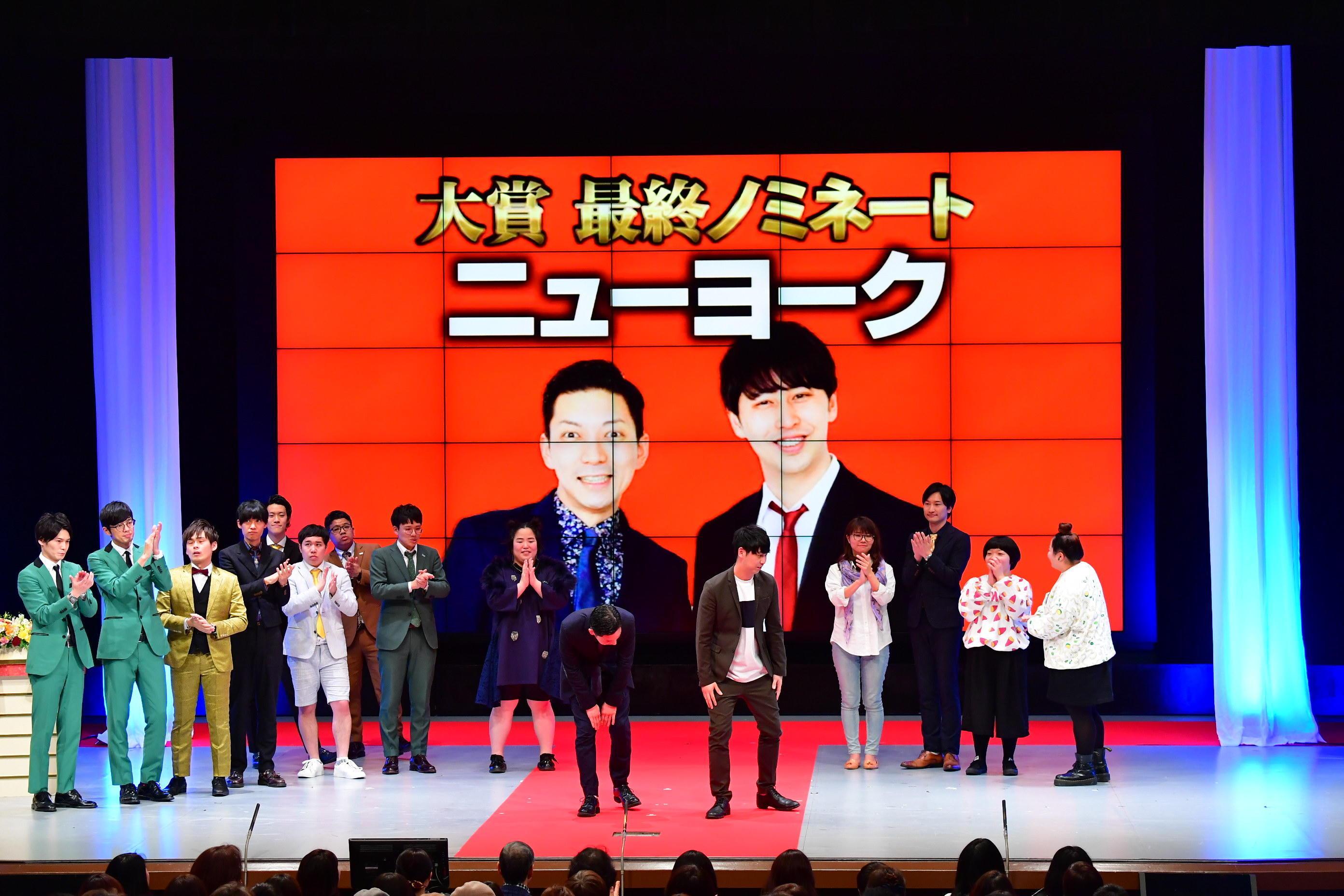 http://news.yoshimoto.co.jp/20180109020357-1f892bb560554e058456e881f9f3fdfb9ffe1924.jpg