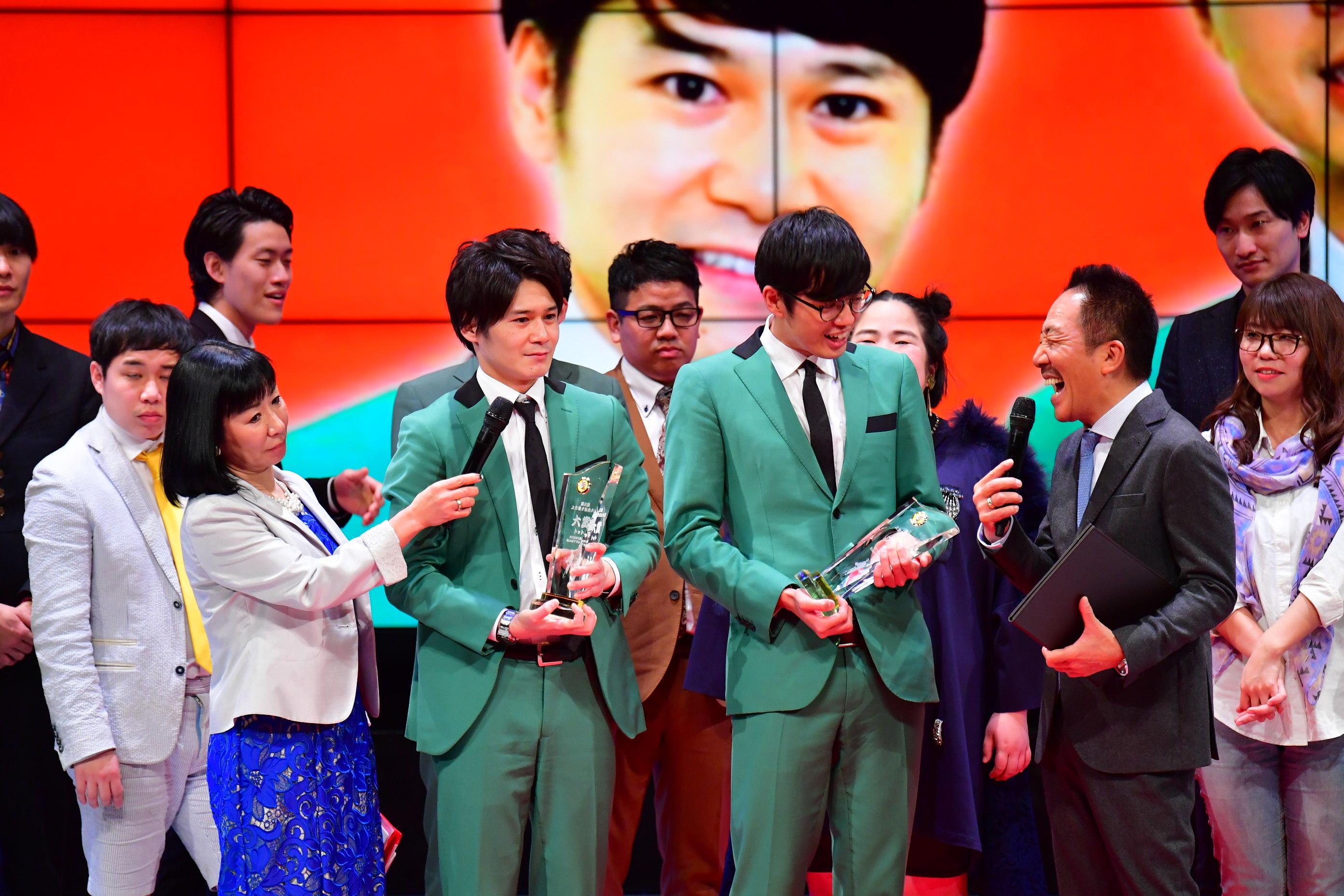 http://news.yoshimoto.co.jp/20180109020550-9bc878d55b2ea01453f6aa4e4f8b438421bcc24c.jpg