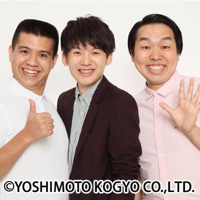 http://news.yoshimoto.co.jp/20180109135030-2f5c98590e94edd48b090a41bf5939b9cbcc914a.jpg