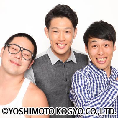http://news.yoshimoto.co.jp/20180109135132-f8a4c9e6bed143eb3bd3288915050e0a04977b30.jpg