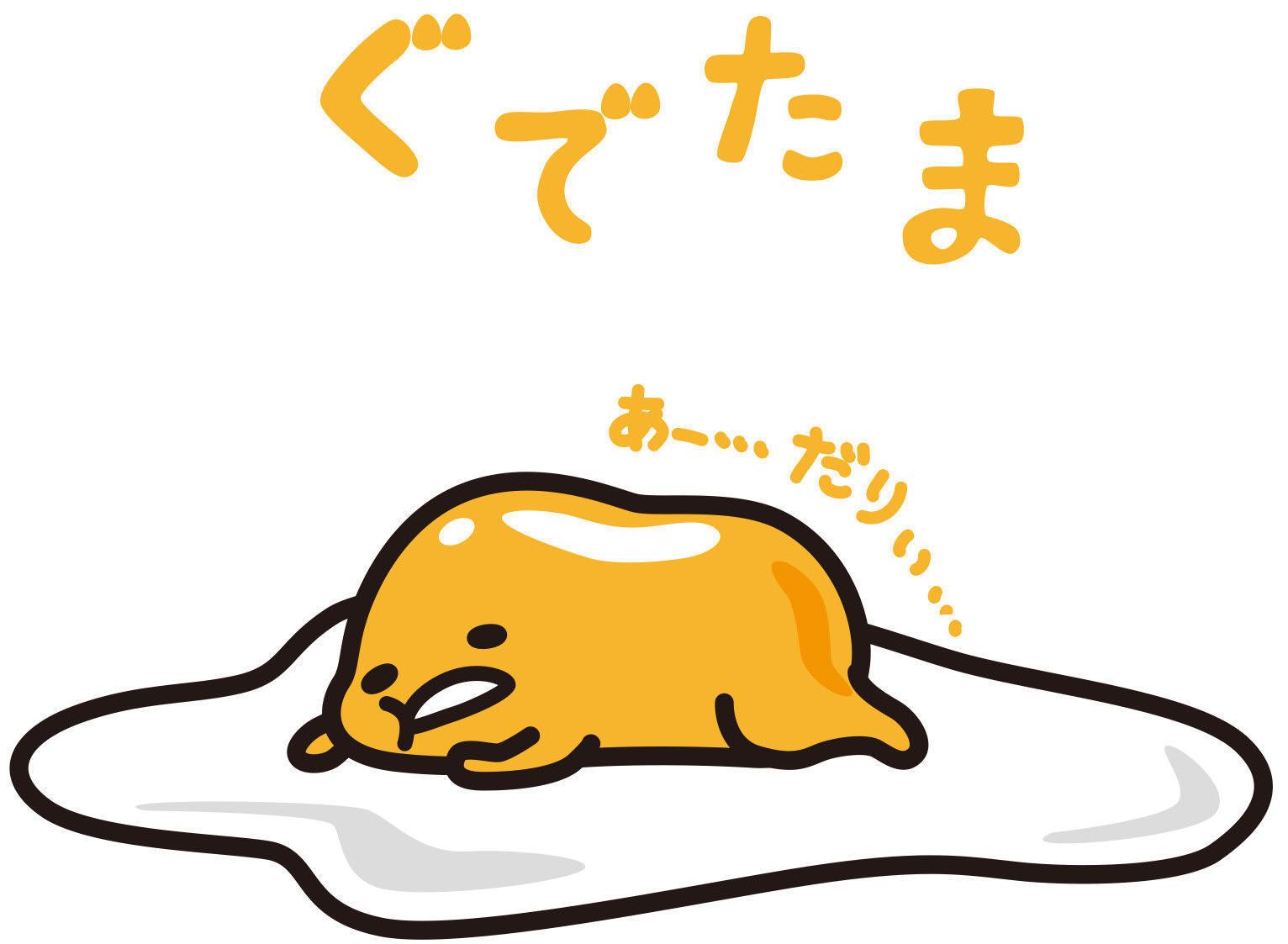 http://news.yoshimoto.co.jp/20180109162502-94873dbac7200517ec411f4f98c48c4200a58eae.jpg