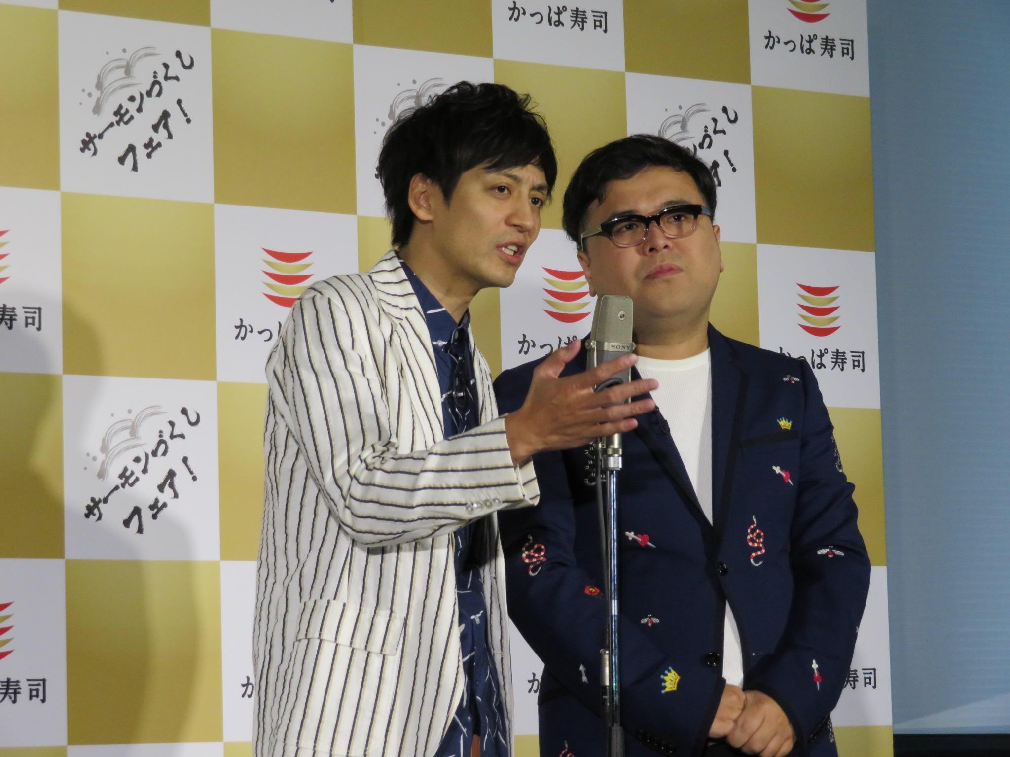 http://news.yoshimoto.co.jp/20180110175444-e46d236c8f77f237fa9b5a8ac5fbd6fda669c3bc.jpg
