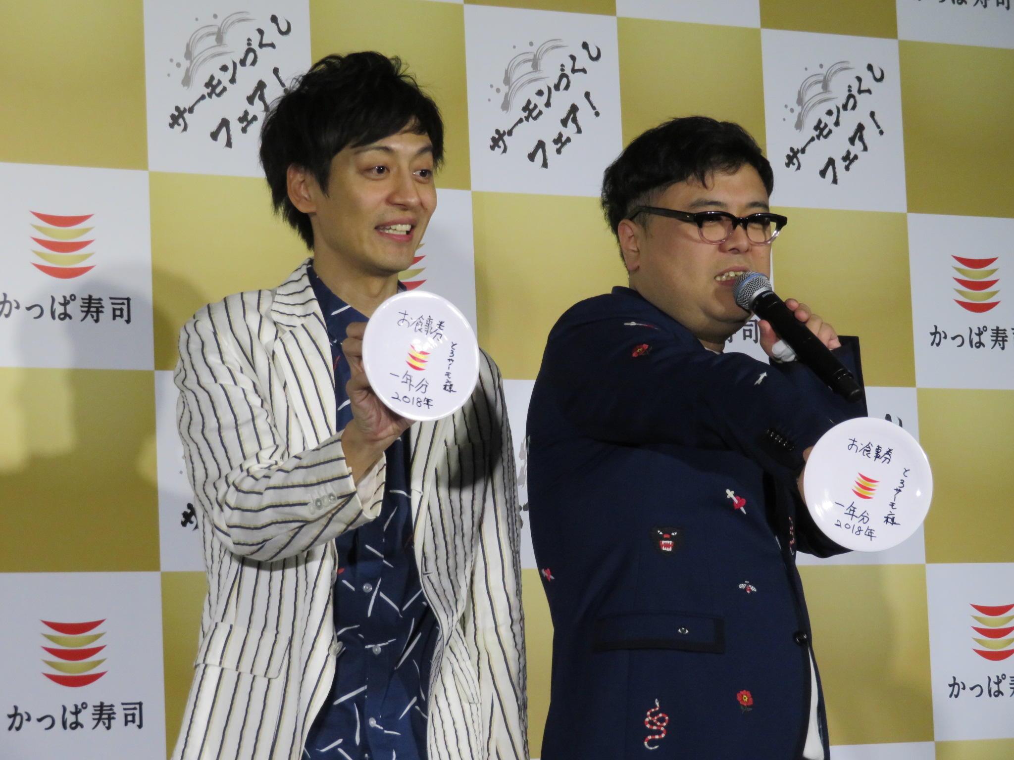 http://news.yoshimoto.co.jp/20180110175621-18e869a23da684bbfaa1ba9cb84a86dea7410fe9.jpg