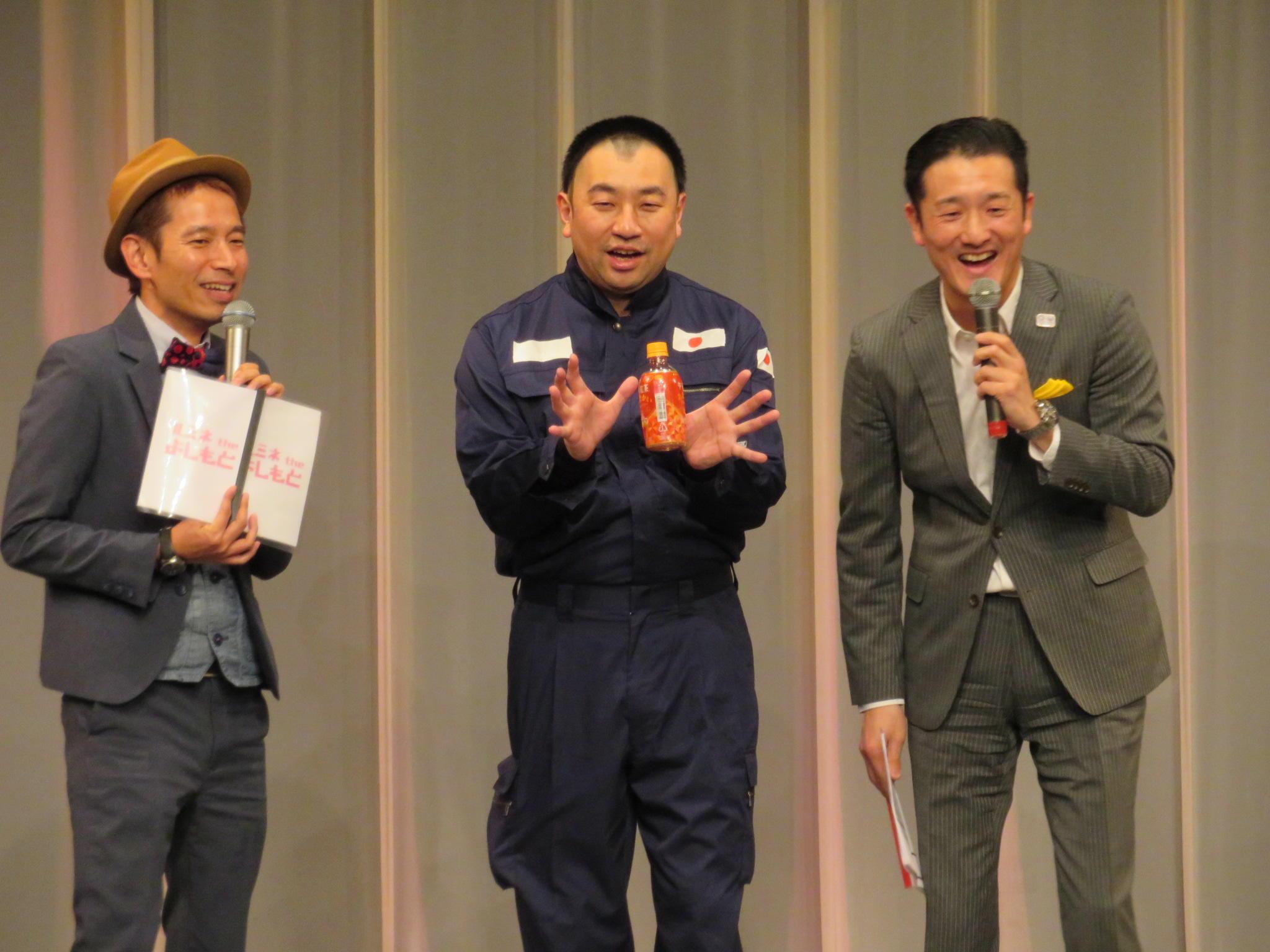 http://news.yoshimoto.co.jp/20180110190238-56d906541a134d1e0f19024f40070a18b12da399.jpg