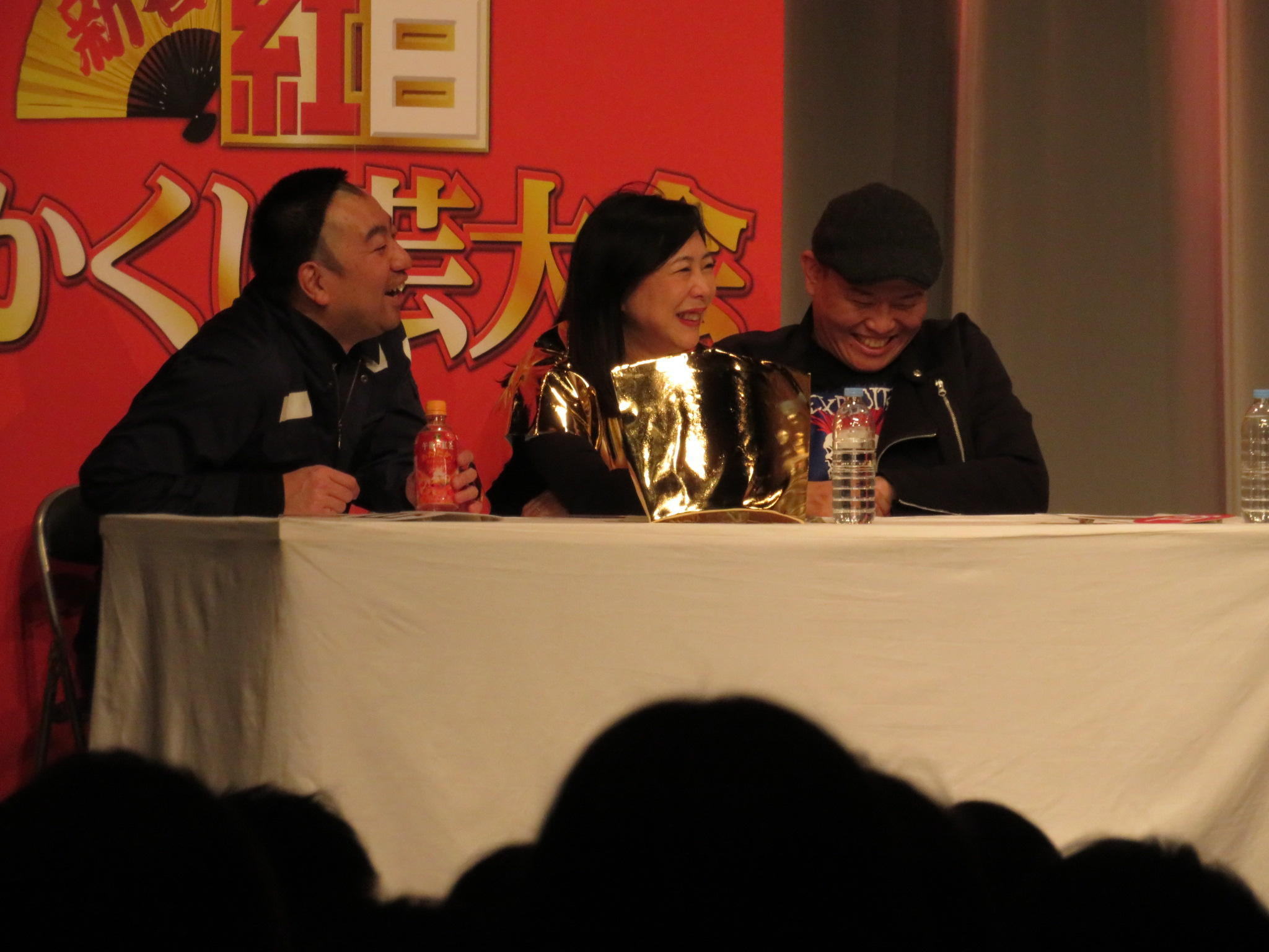 http://news.yoshimoto.co.jp/20180110190538-ba7e9ff8cde3a335c2d11deaf3d6104859938eba.jpg