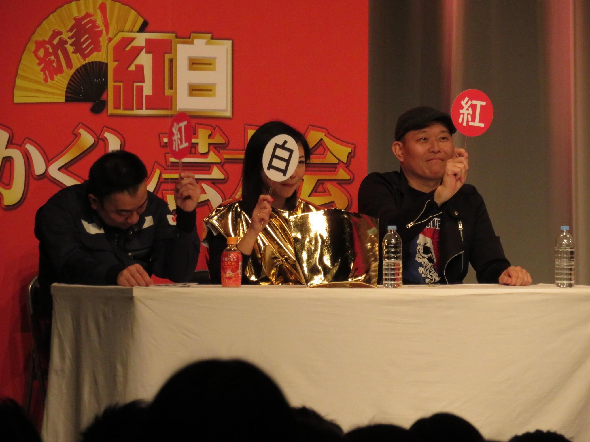 http://news.yoshimoto.co.jp/20180110191347-07bb1a2ffded275d22034fdb0feefbc26c53e733.jpg