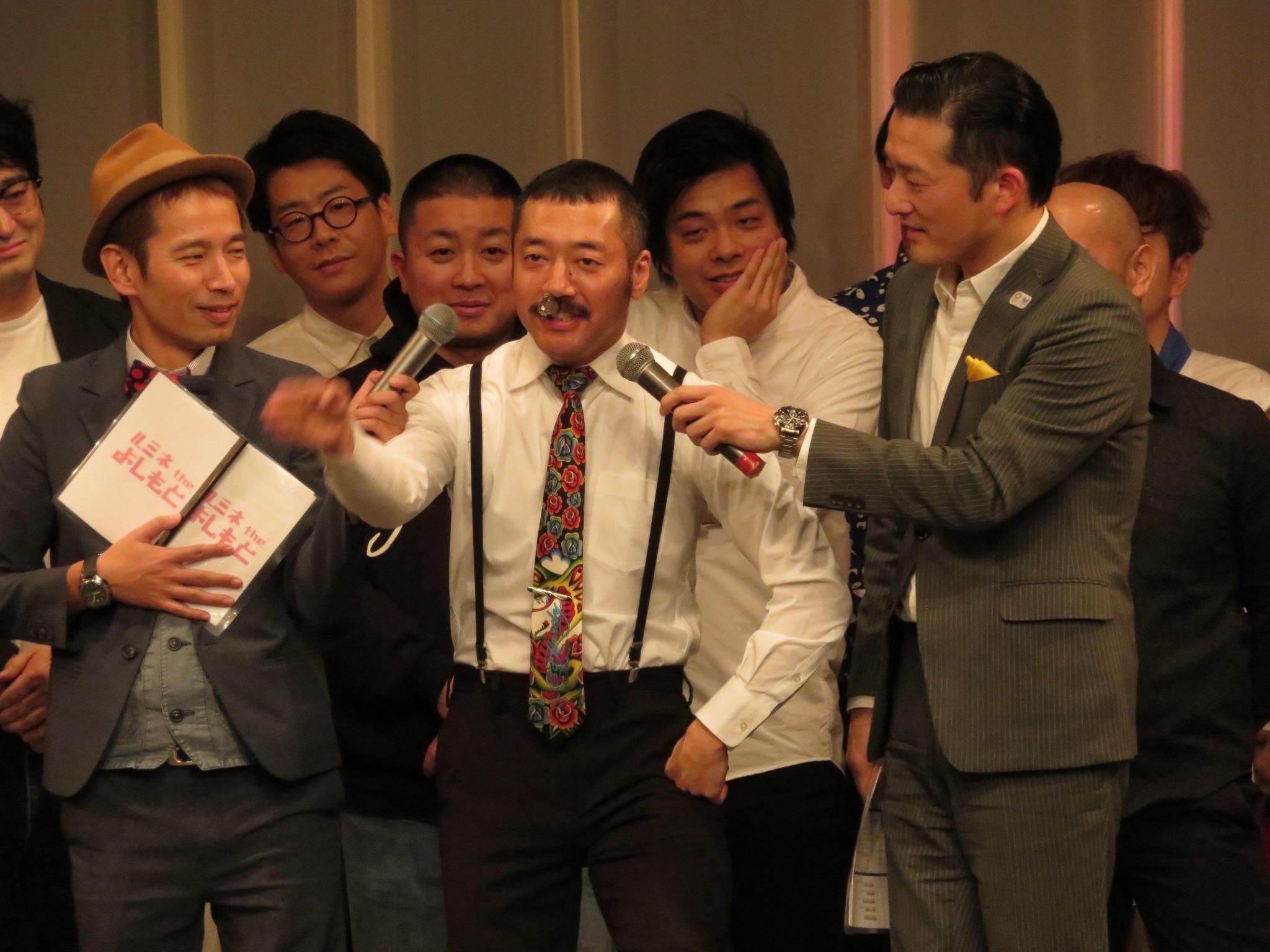 http://news.yoshimoto.co.jp/20180110191506-561f98859151f7b6889993968143fe8d632a8022.jpg