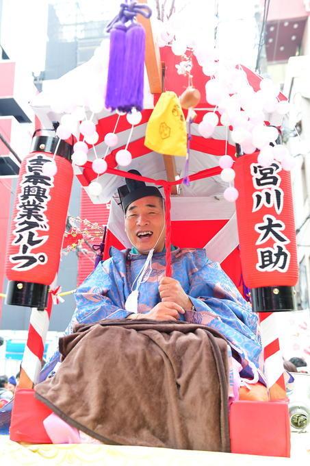 http://news.yoshimoto.co.jp/20180111083344-15f6b36310b8e5b01e8d44b4a69680d6f4b59a45.jpg