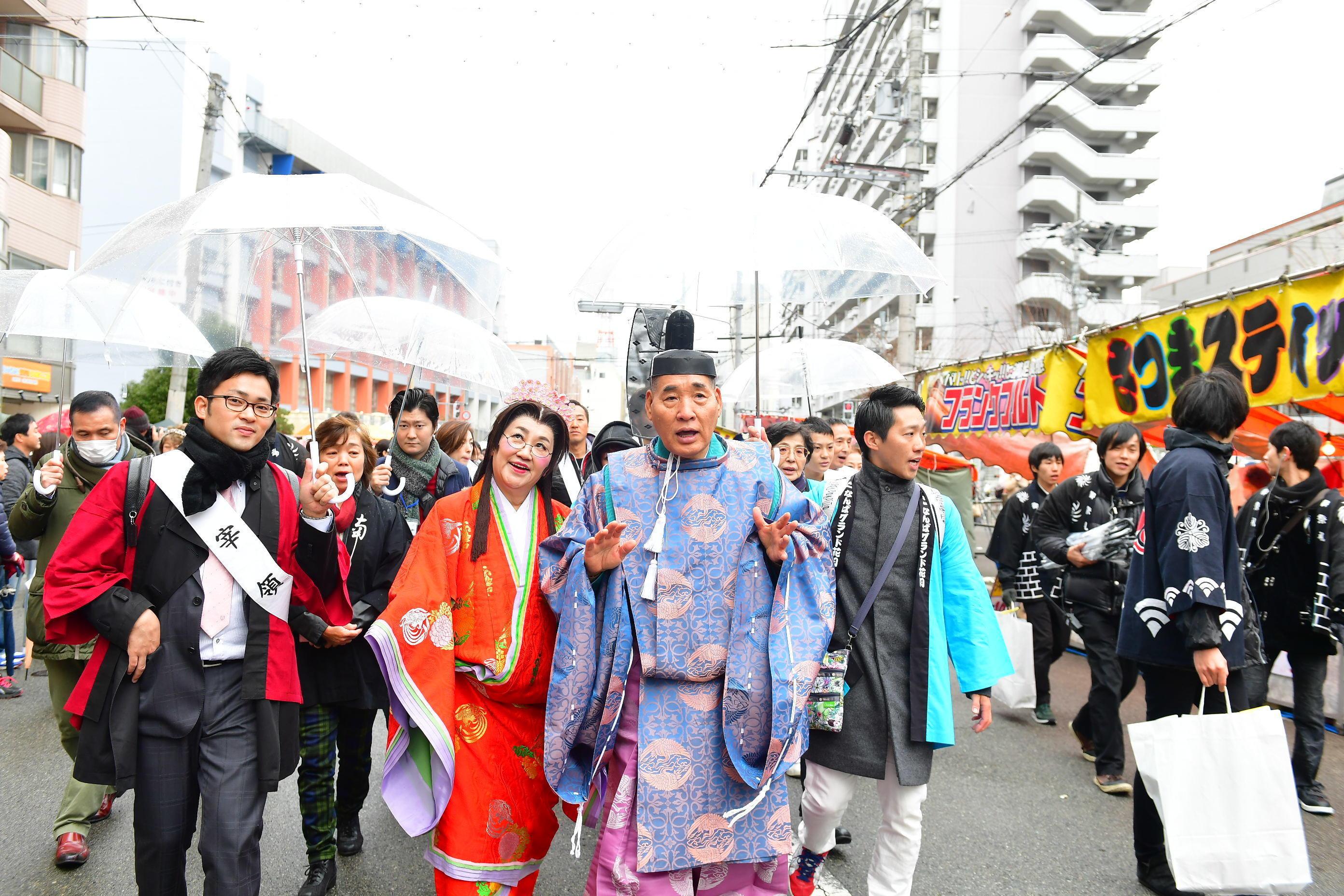 http://news.yoshimoto.co.jp/20180111083804-089ace9a20ced2fd1eda08e0595804e0d738d3a2.jpg
