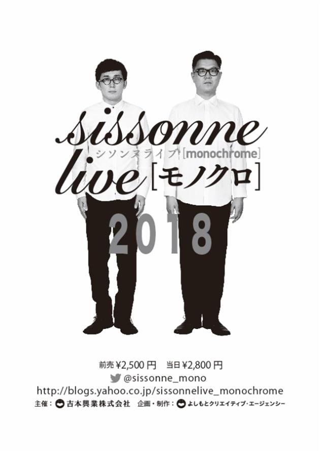 http://news.yoshimoto.co.jp/20180111111325-17f5f0094dca61bb747c27ca8cc5c0f7b1907aa5.png