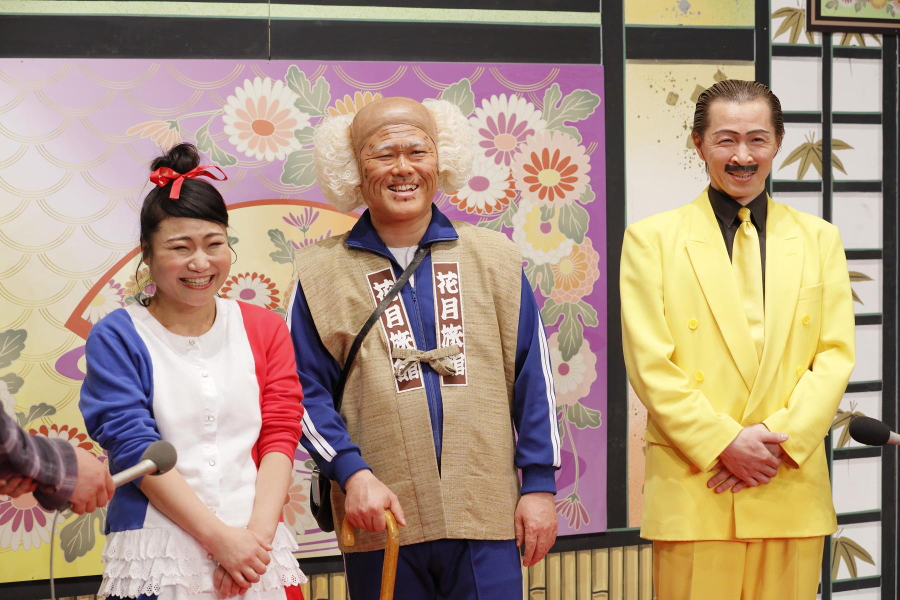 http://news.yoshimoto.co.jp/20180111234809-62dc074ca06bb1817aba7e571f3132c5f0f6897d.jpg