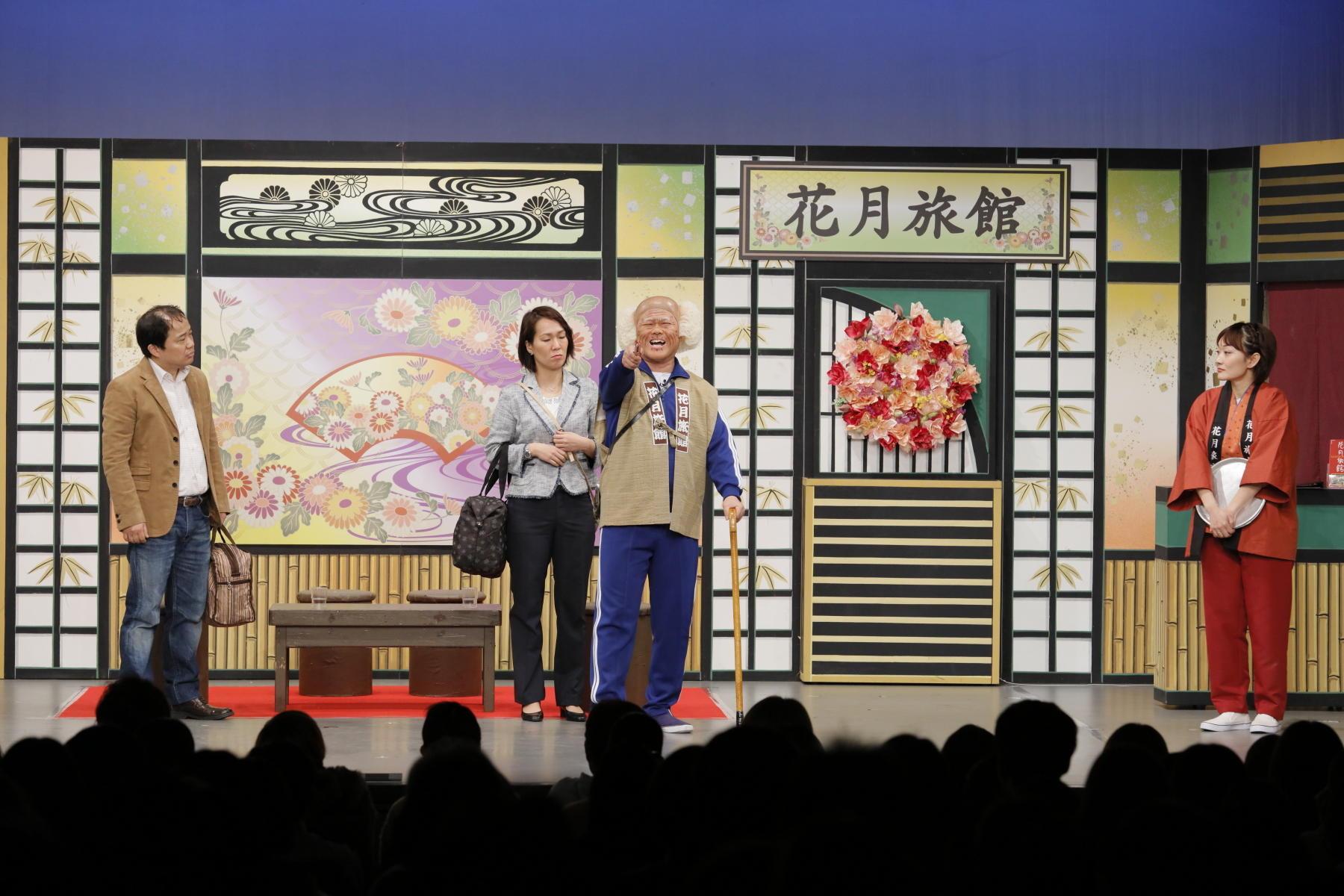 http://news.yoshimoto.co.jp/20180111235752-262db61ffd134f9ed56394b0c3ffa0de6fe17f59.jpg