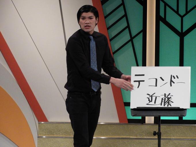 http://news.yoshimoto.co.jp/20180112223530-c44a843aa5590ff252f82f5be61a079be0a1ddfa.jpg