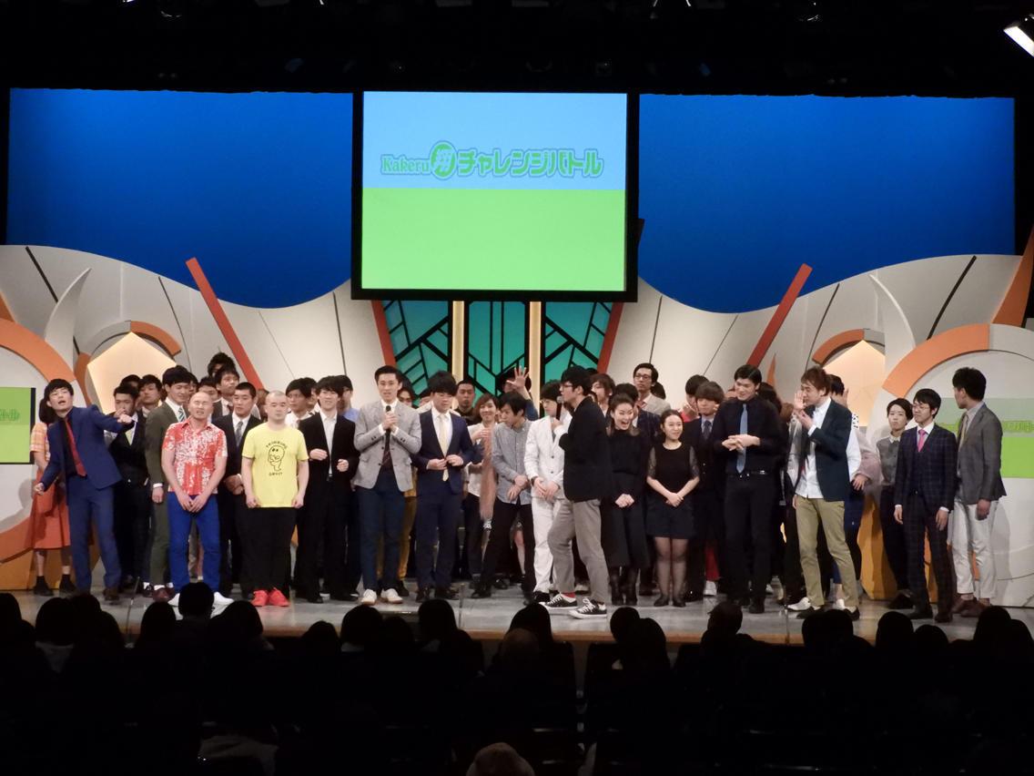 http://news.yoshimoto.co.jp/20180112223612-ea3c566c6b9e61b6fbbd9245e9b4e6047a9541f8.jpg