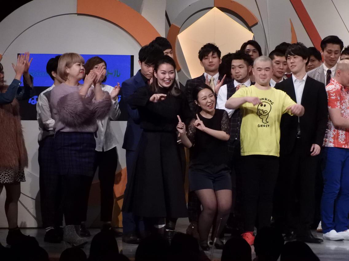 http://news.yoshimoto.co.jp/20180112223710-502458d8515656323548a35fa078e840670d6c1b.jpg