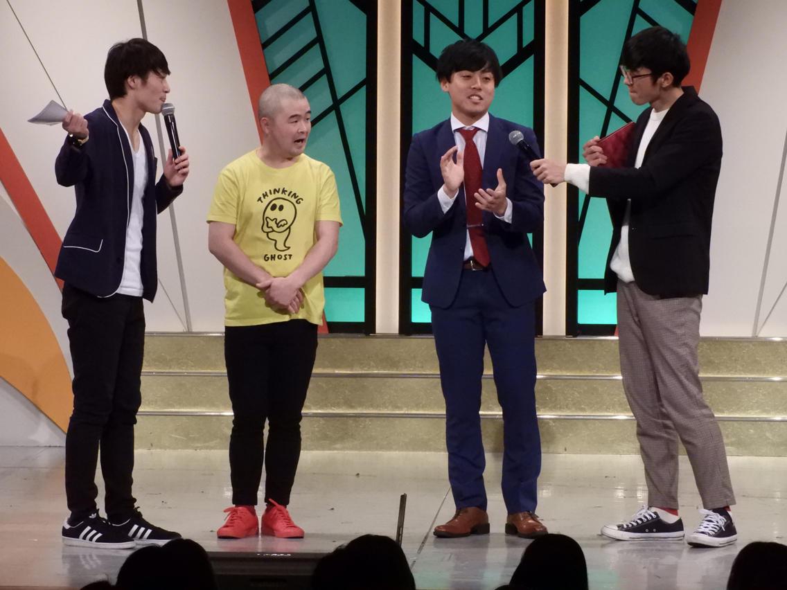 http://news.yoshimoto.co.jp/20180112223920-d752c495fba389965eaaba535026622490d7f783.jpg