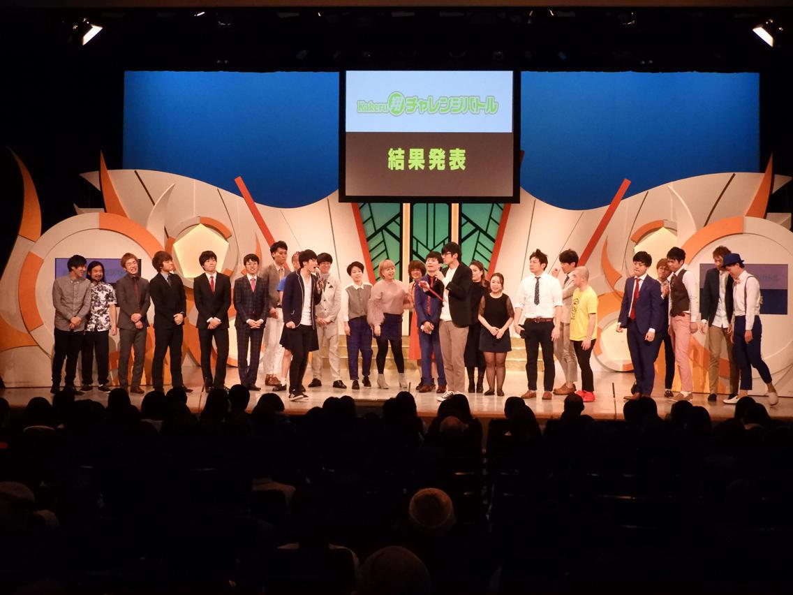 http://news.yoshimoto.co.jp/20180112224617-a0938014c13df91161433d8273099216c14fb7f7.jpg