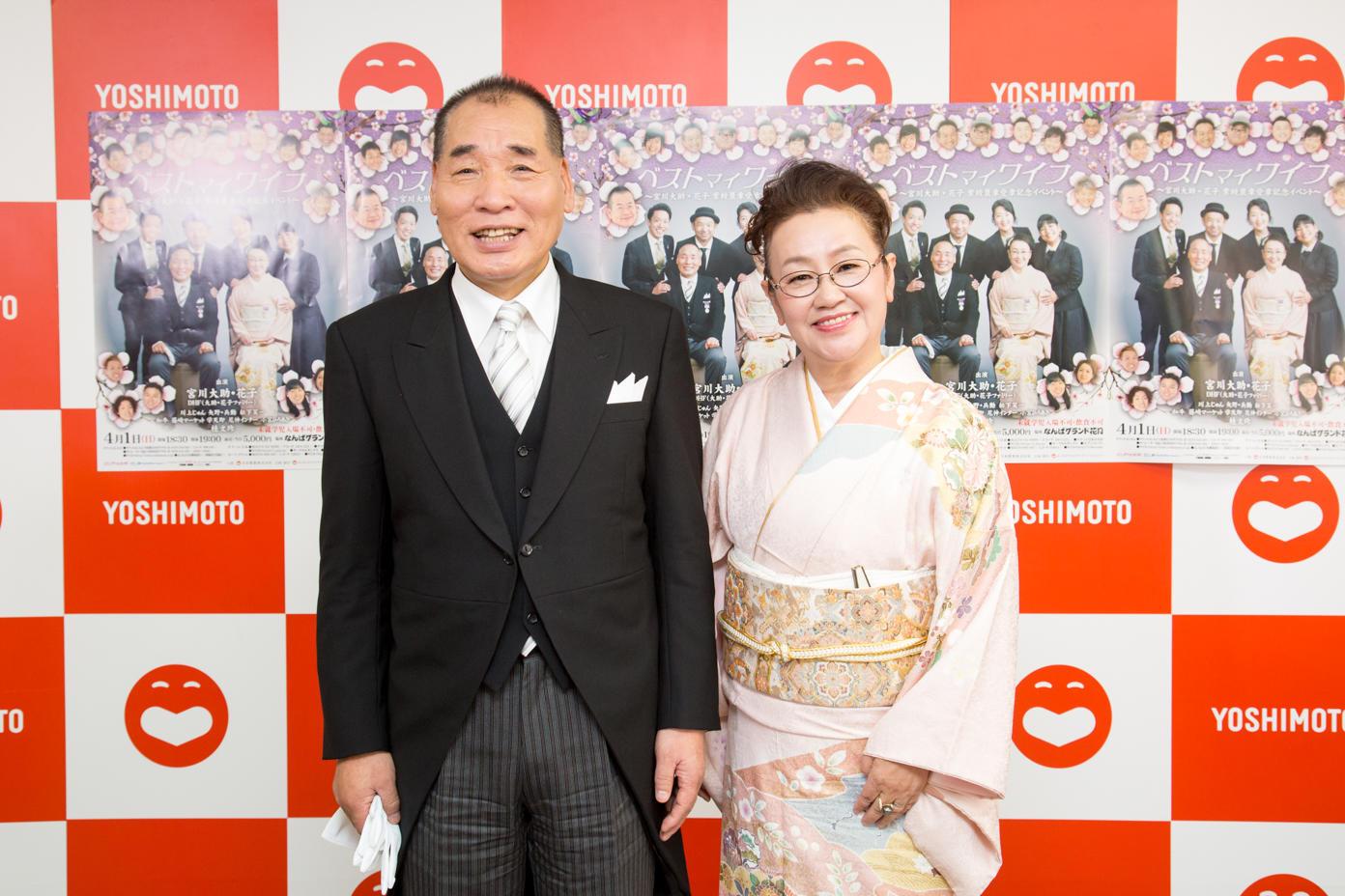 http://news.yoshimoto.co.jp/20180116115041-8fc95c2a86acef1a1290b0c0300bc66a58b15334.jpg