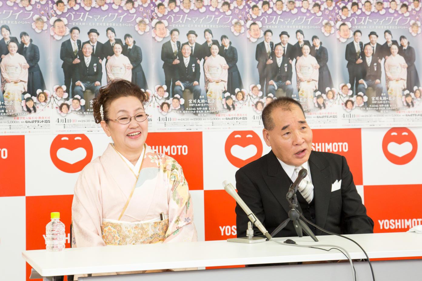 http://news.yoshimoto.co.jp/20180116115132-ac0670965d90089b3a8c19ce9d9b201cfe83cb5c.jpg