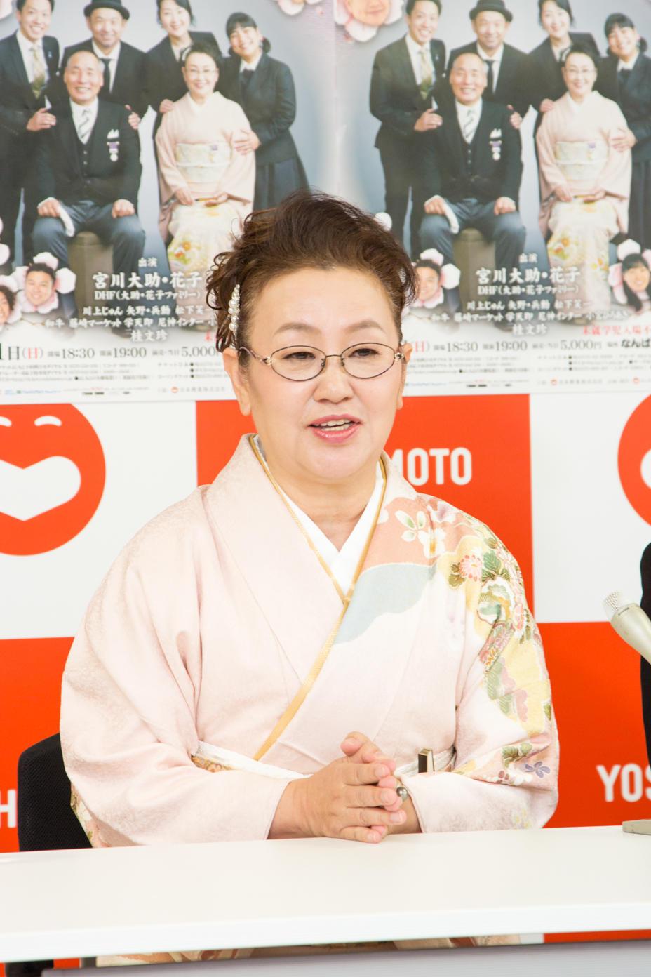 http://news.yoshimoto.co.jp/20180116115223-42fa2617a49150f8eddb108333f082ae79666172.jpg