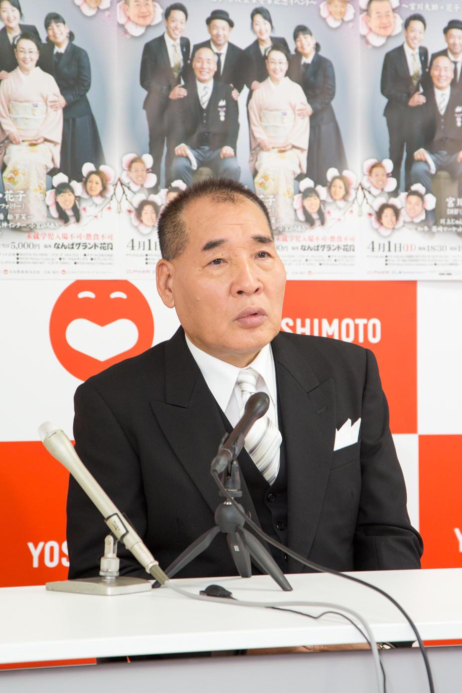 http://news.yoshimoto.co.jp/20180116115242-feb0b2718332bd146f71d84a2bf2690518a787bf.jpg