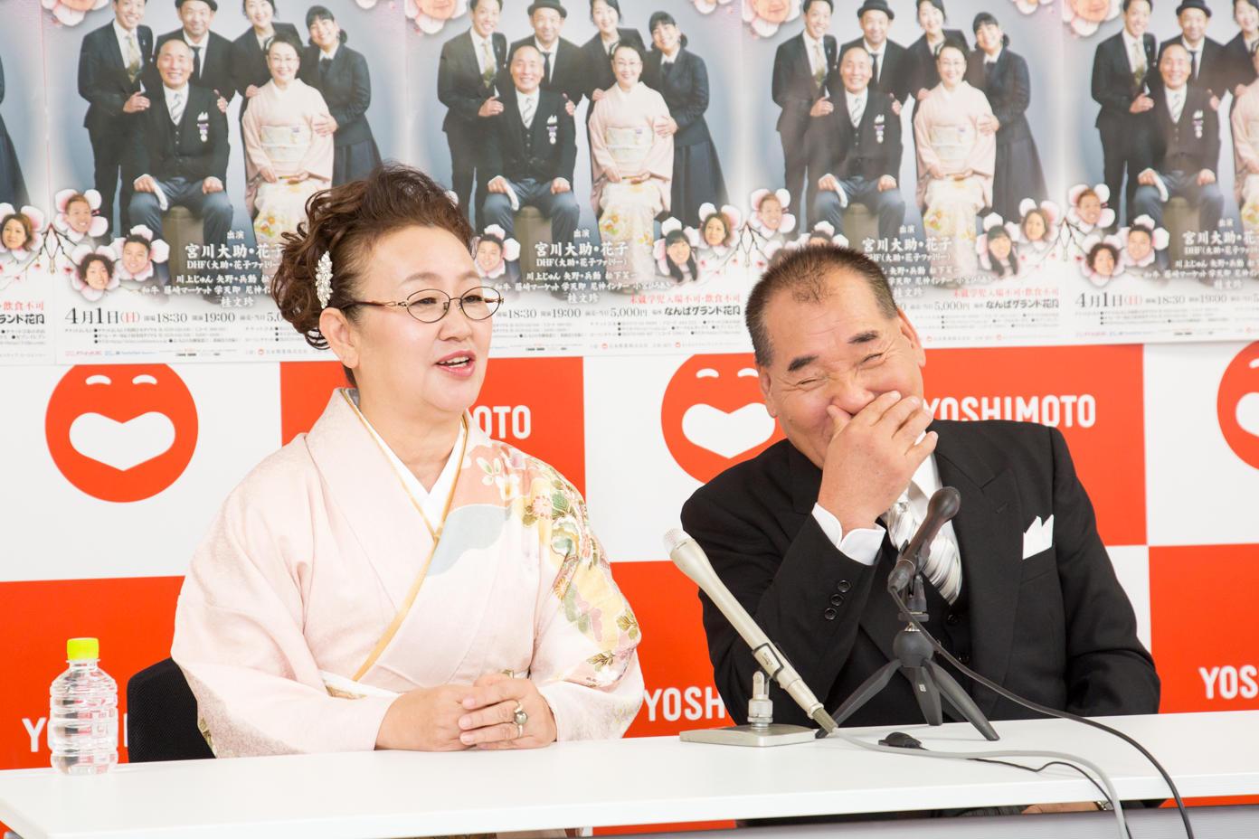 http://news.yoshimoto.co.jp/20180116115258-5ae9162c1b1ee7f0f70f8c5602f80cb17207d3e9.jpg