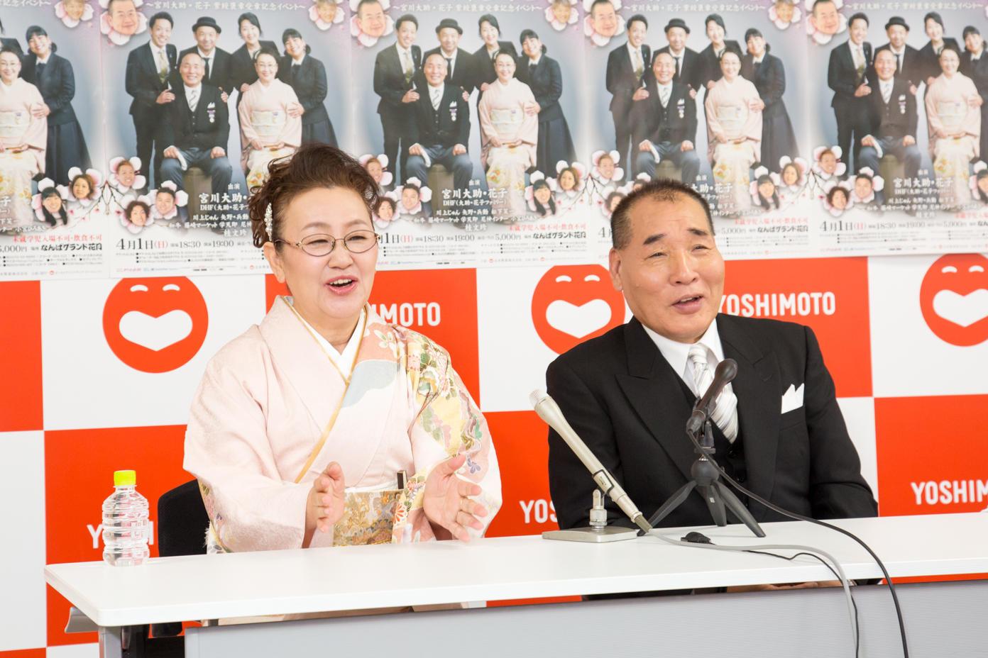 http://news.yoshimoto.co.jp/20180116115323-1e1cbb7fd0311ac30180063f0949e823dfe28ead.jpg