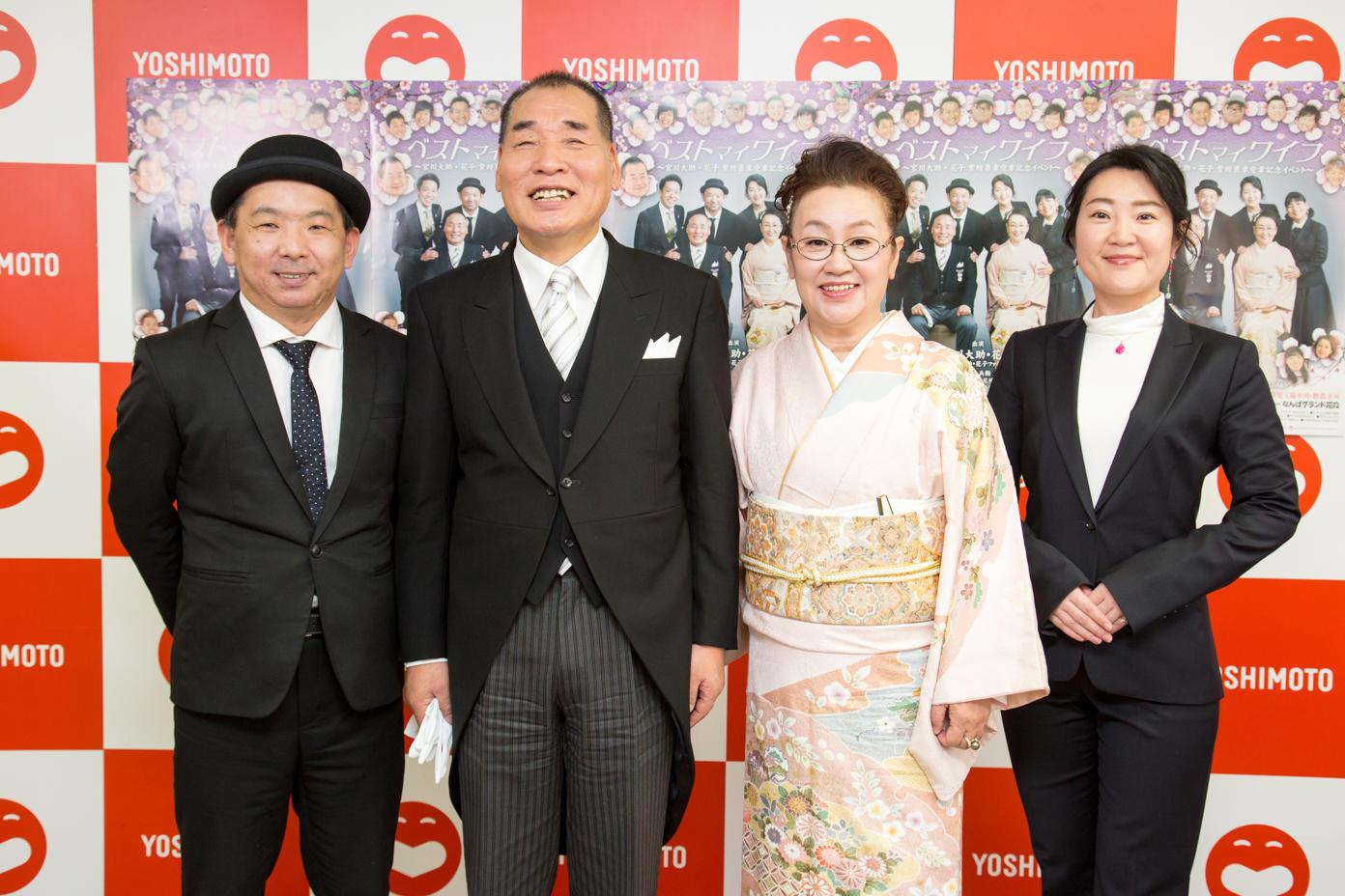 http://news.yoshimoto.co.jp/20180116115924-44e6dfd53f0937cbac84ddc5f76820e7ca3b91a9.jpg