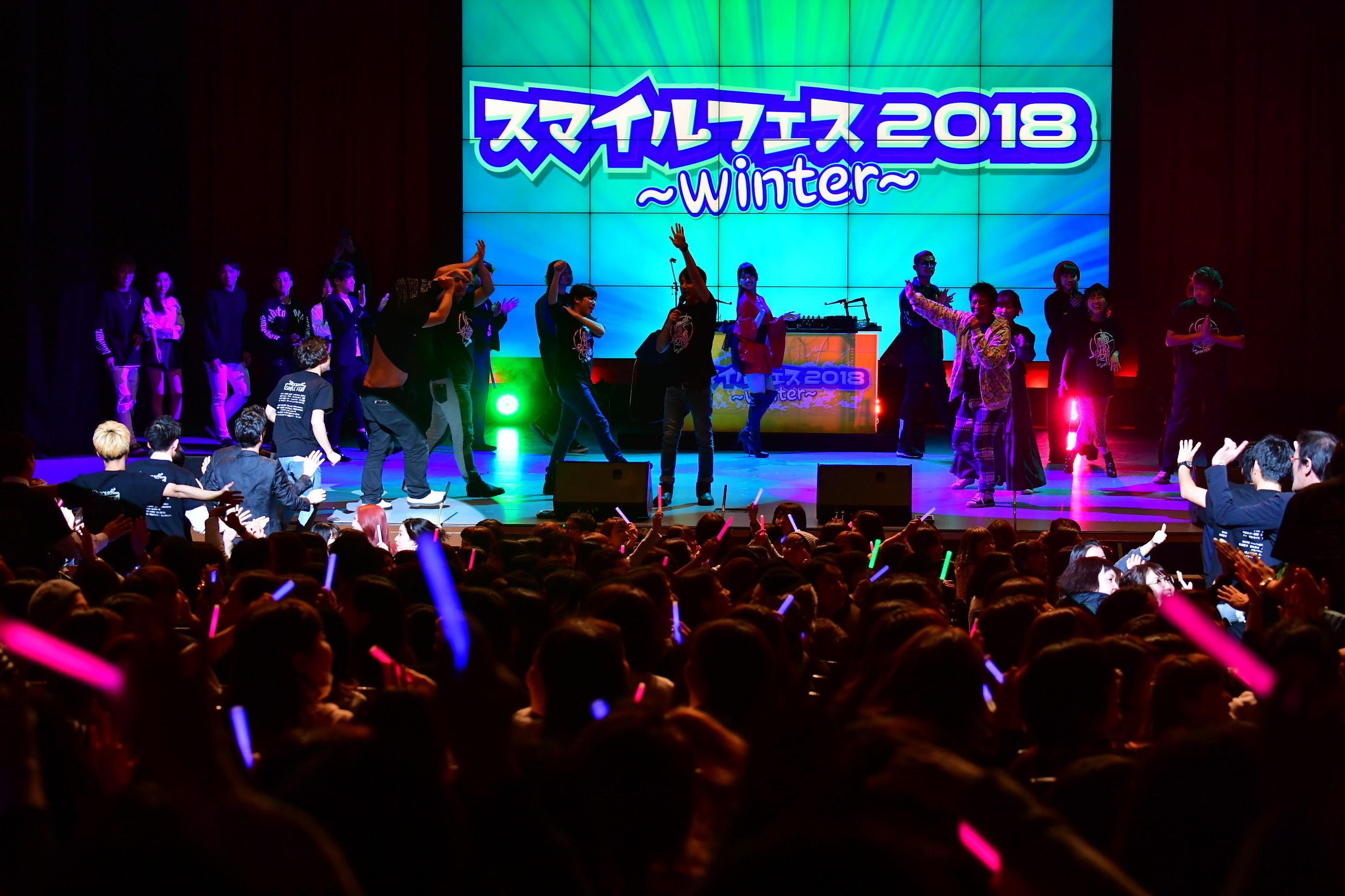 http://news.yoshimoto.co.jp/20180119004829-a2ab64915d04f88c7d94d90143e279bfcd741b76.jpg