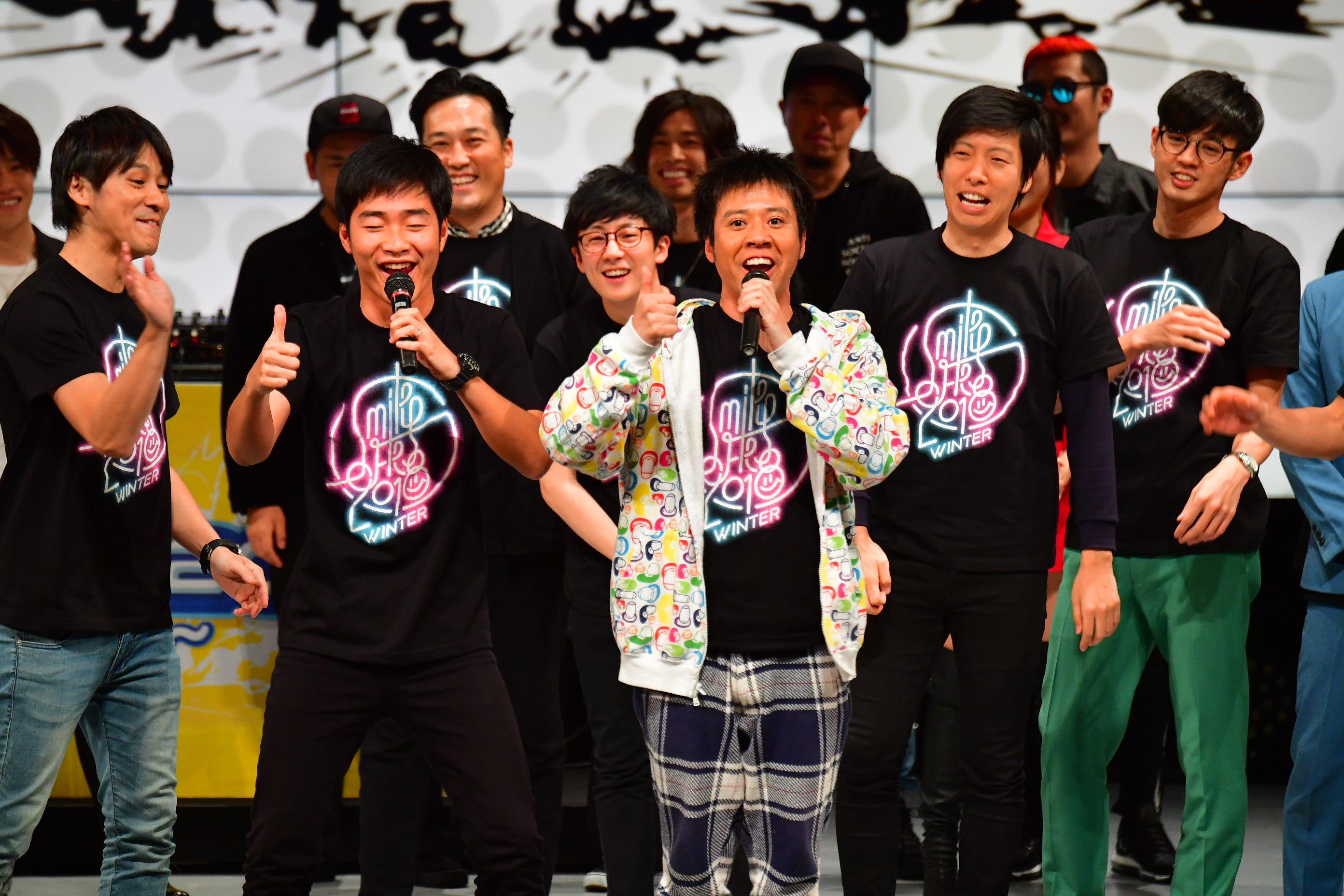 http://news.yoshimoto.co.jp/20180119004930-4f49404abc23eaf2151458aa42c23bd9d99c5928.jpg