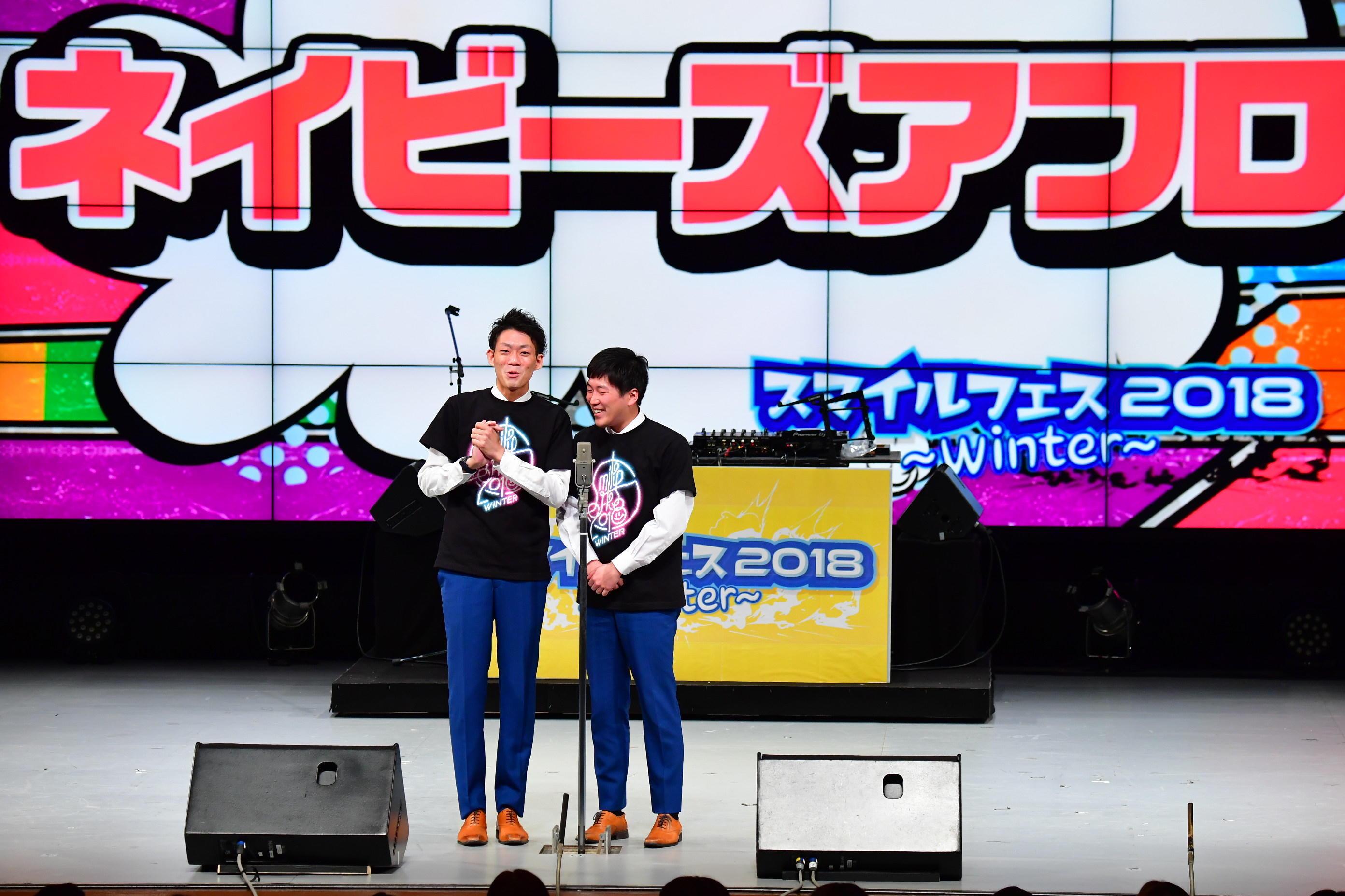 http://news.yoshimoto.co.jp/20180119005657-704d4af4979f91b63da94ce888373bf770a393cc.jpg