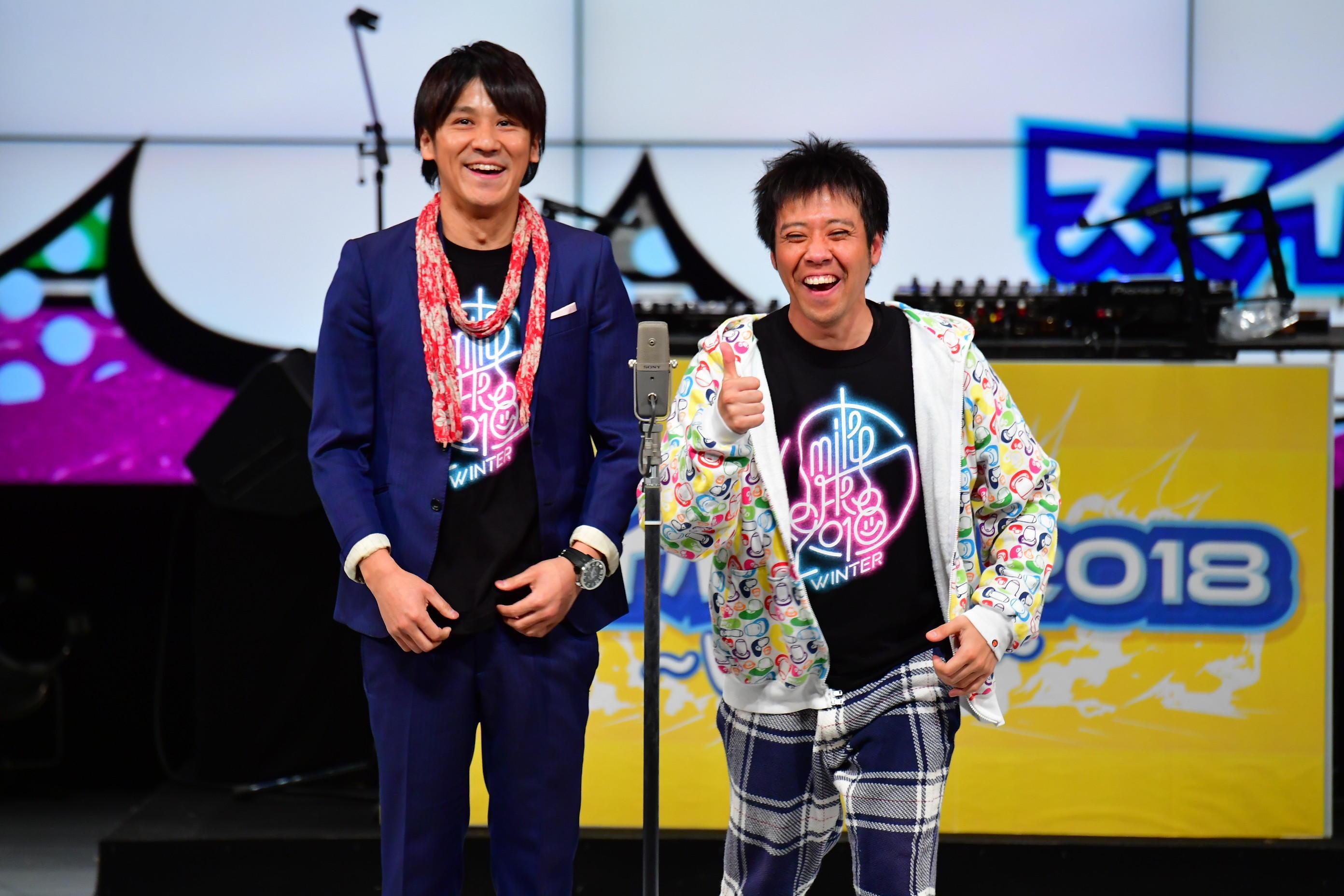 http://news.yoshimoto.co.jp/20180119005834-8ca21315c0e79669efbdf07165183b88e95a37dc.jpg