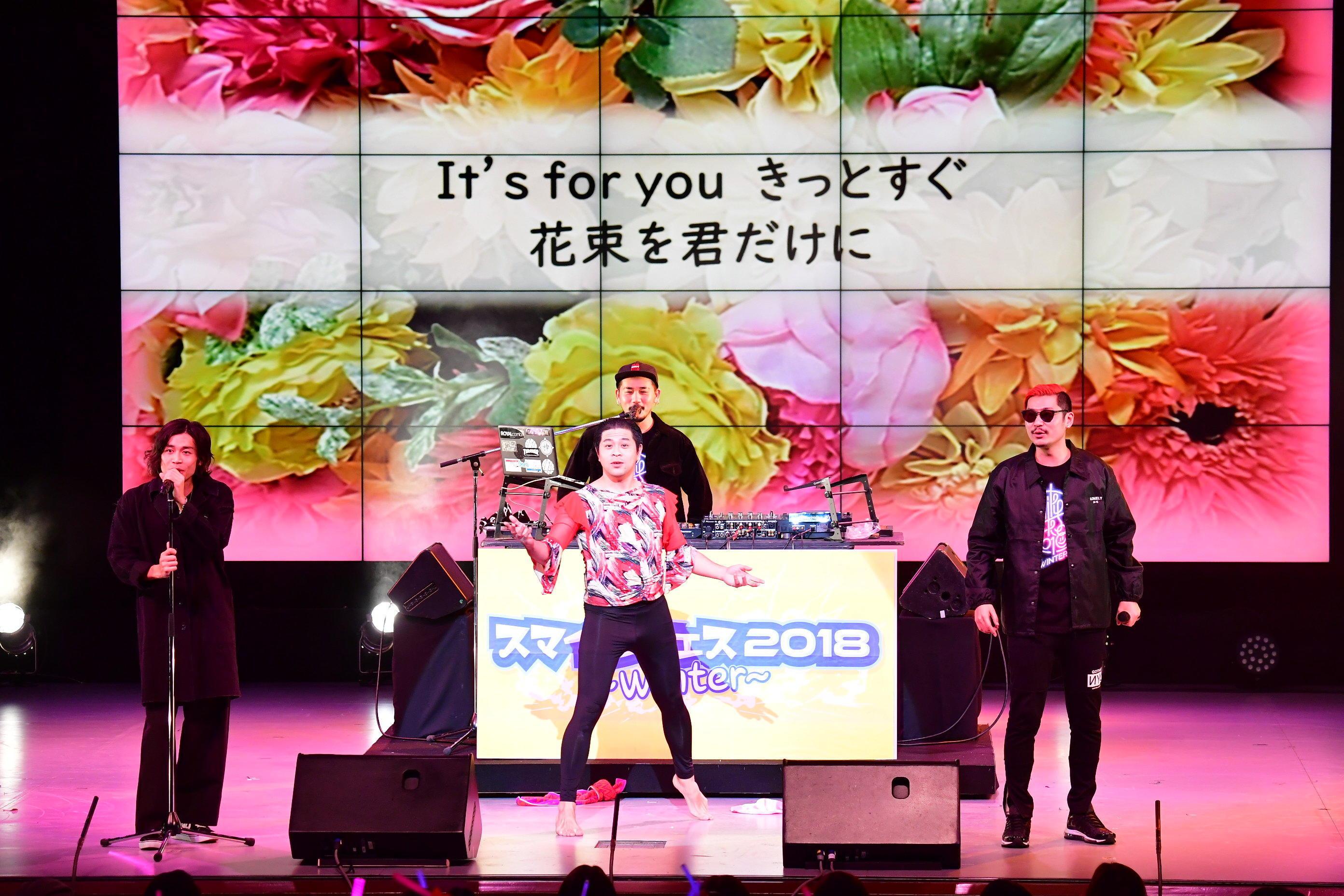 http://news.yoshimoto.co.jp/20180119005926-f96511267b783ef303e7de2435494c708168d29f.jpg