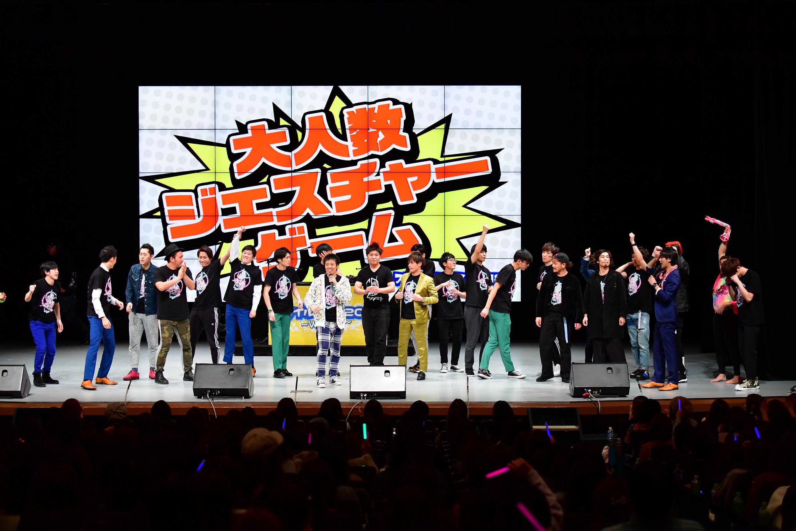 http://news.yoshimoto.co.jp/20180119010929-3fb448096e93d88981c39c1660afa2332b81cb5e.jpg