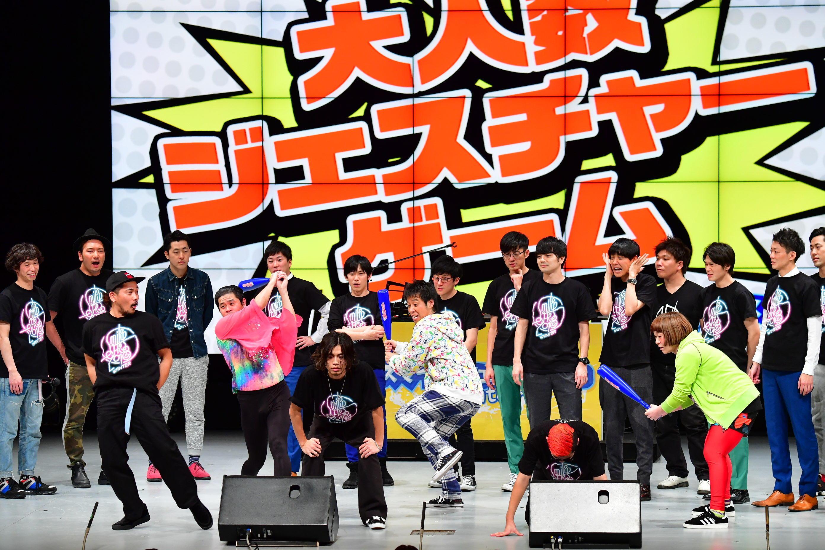 http://news.yoshimoto.co.jp/20180119010956-06f270d8d8de17dd829530914a1e10b9f46ea964.jpg
